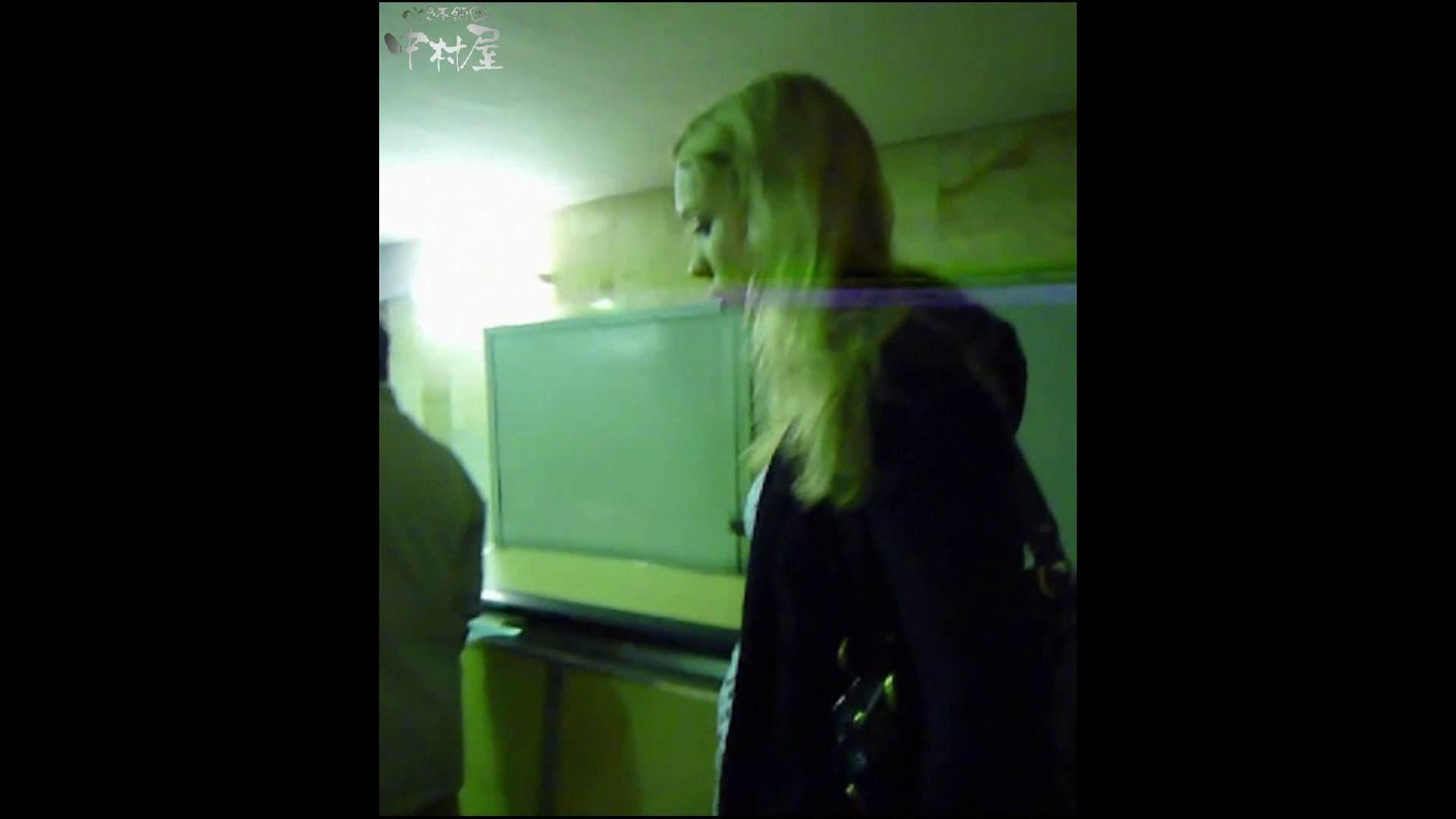 綺麗なモデルさんのスカート捲っちゃおう‼ vol25 お姉さんのエロ動画   0  94PIX 91