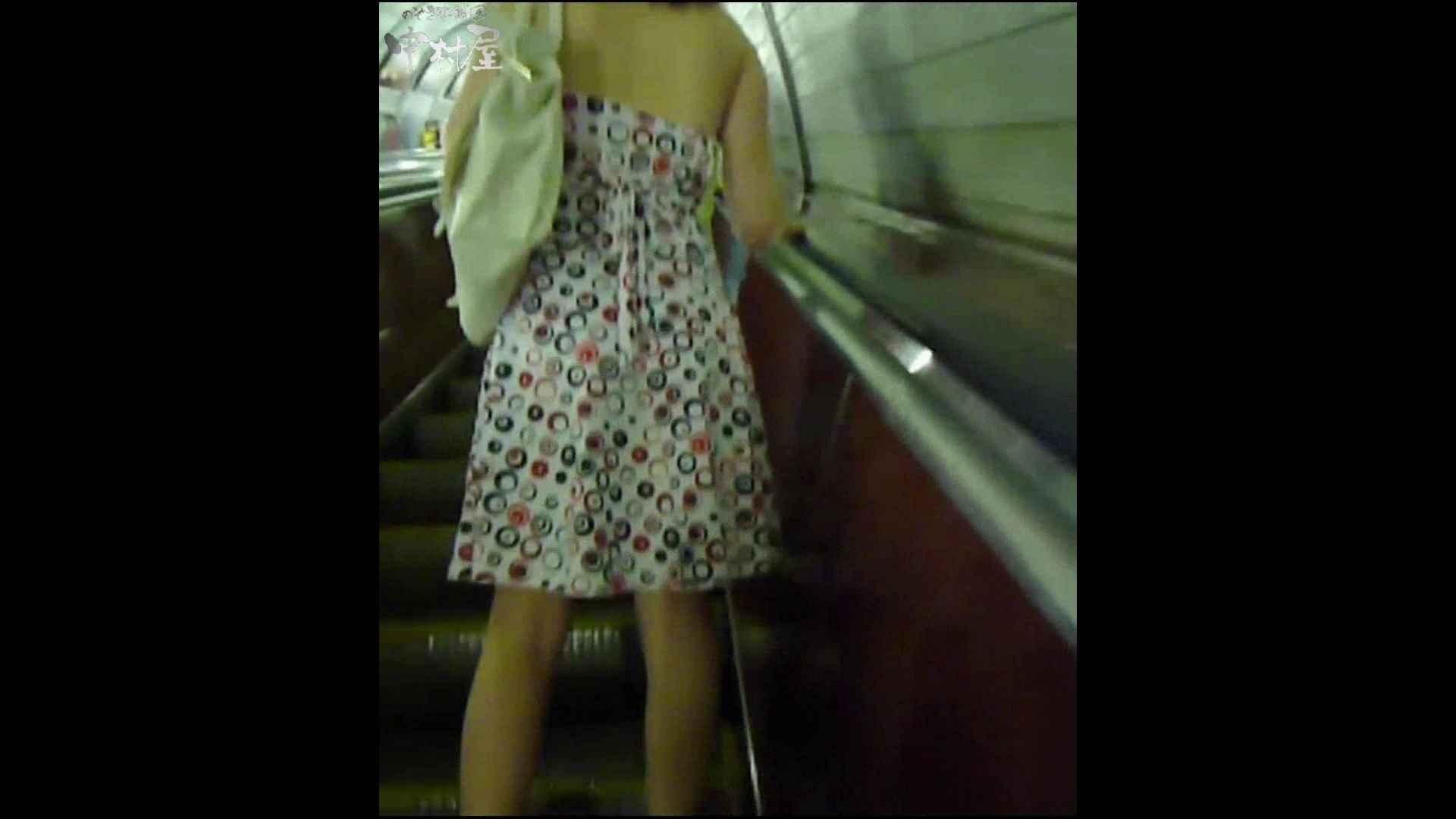 綺麗なモデルさんのスカート捲っちゃおう‼ vol25 お姉さんのエロ動画  94PIX 92