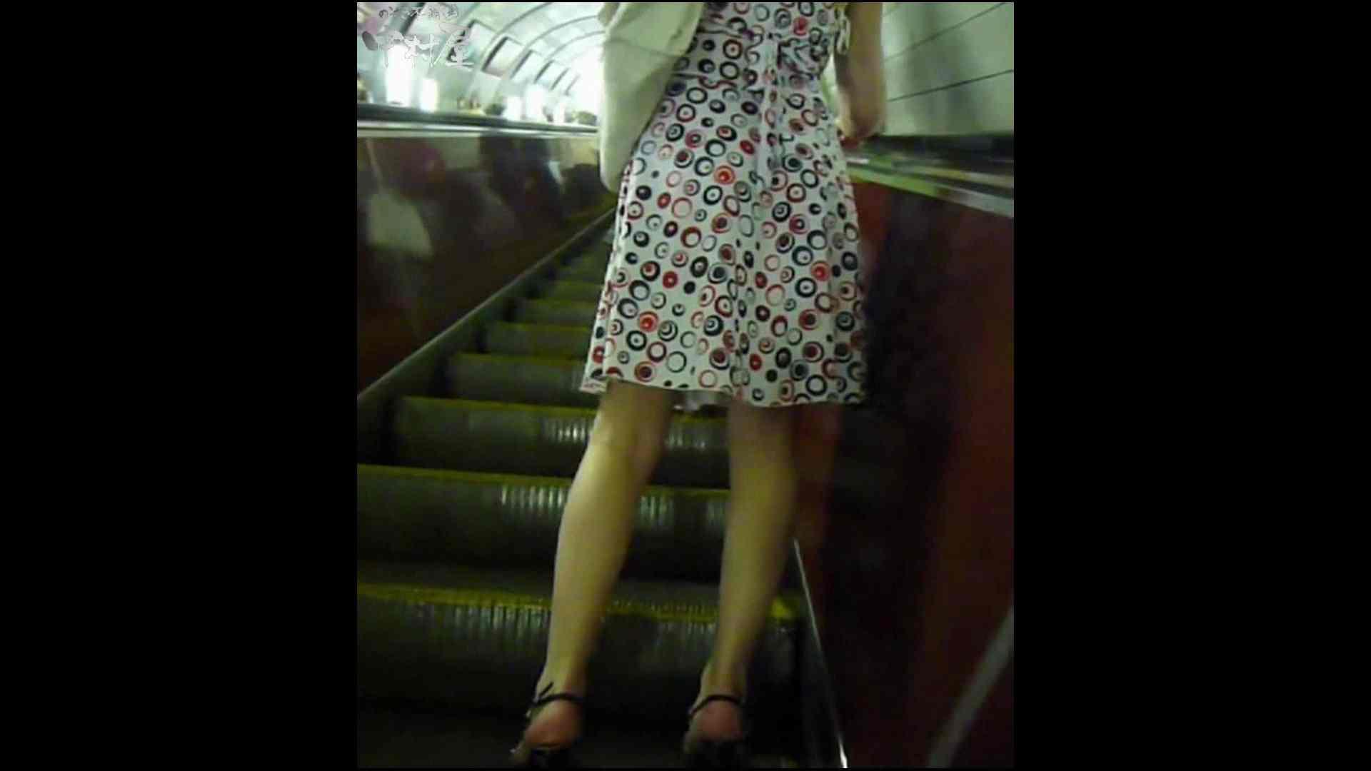 綺麗なモデルさんのスカート捲っちゃおう‼ vol25 お姉さんのエロ動画   0  94PIX 93