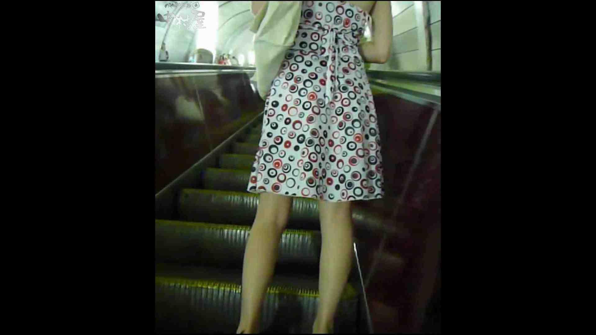 綺麗なモデルさんのスカート捲っちゃおう‼ vol25 お姉さんのエロ動画  94PIX 94