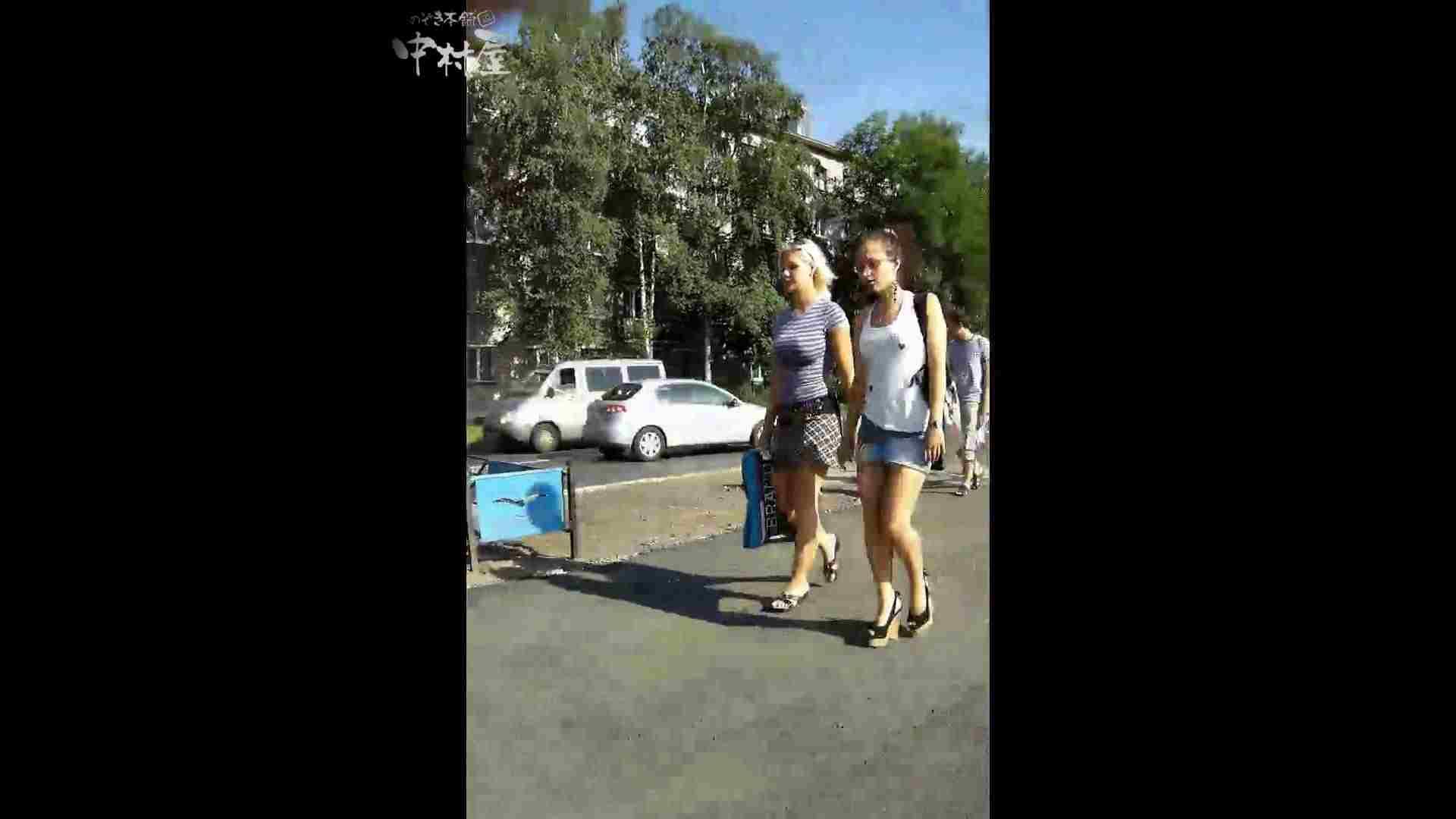 綺麗なモデルさんのスカート捲っちゃおう‼ vol26 お姉さんのエロ動画   0  77PIX 1