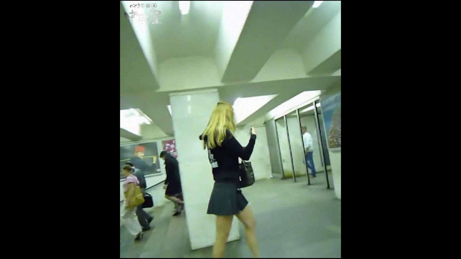 綺麗なモデルさんのスカート捲っちゃおう‼ vol26 お姉さんのエロ動画  77PIX 6
