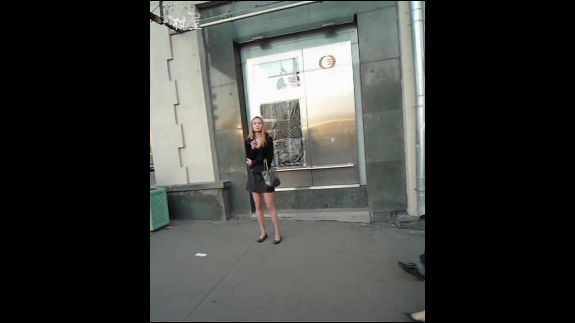 綺麗なモデルさんのスカート捲っちゃおう‼ vol26 お姉さんのエロ動画  77PIX 12