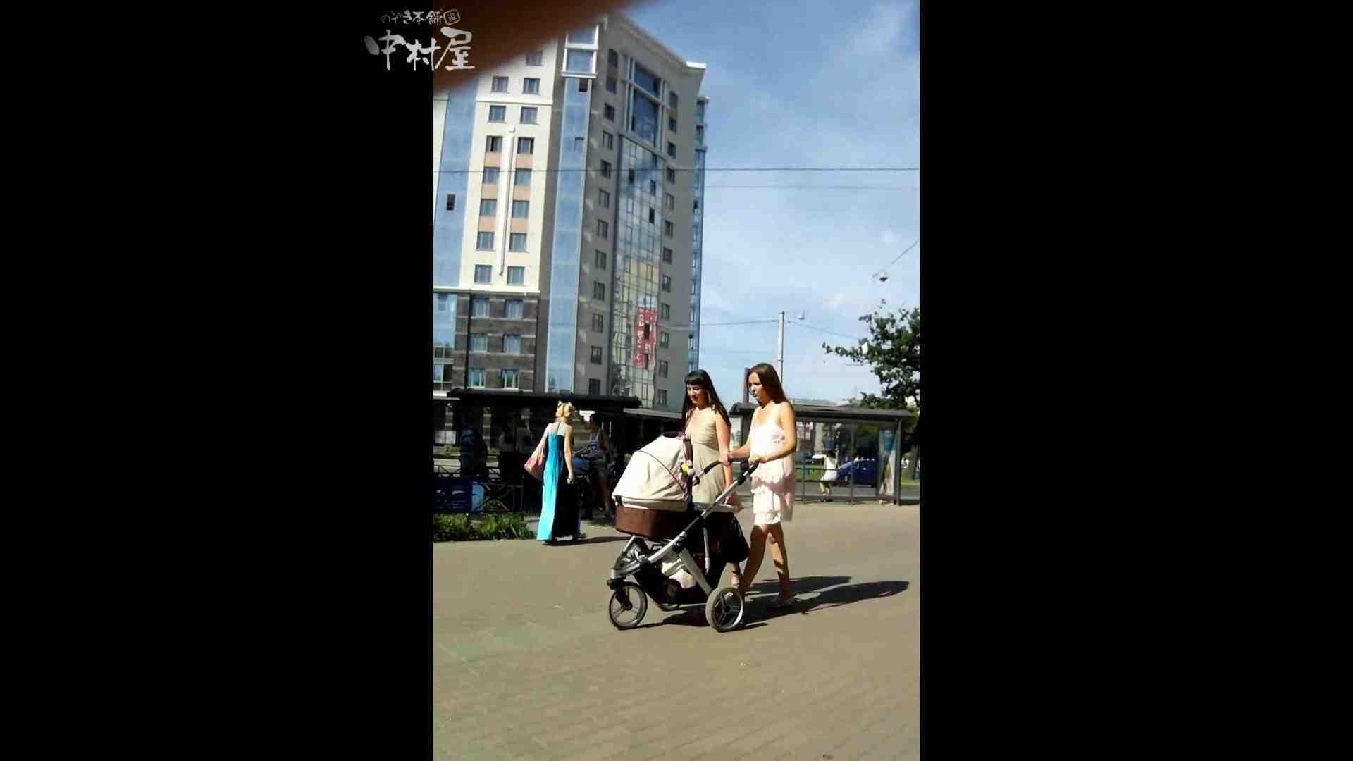 綺麗なモデルさんのスカート捲っちゃおう‼ vol26 お姉さんのエロ動画   0  77PIX 13