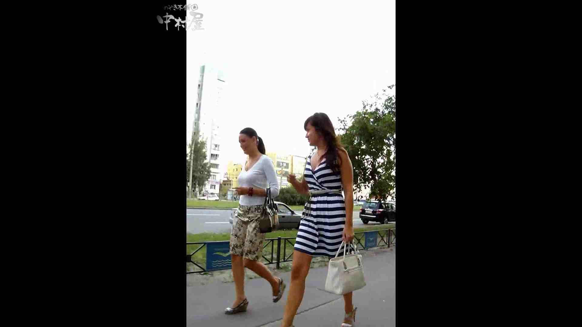 綺麗なモデルさんのスカート捲っちゃおう‼ vol26 お姉さんのエロ動画  77PIX 28