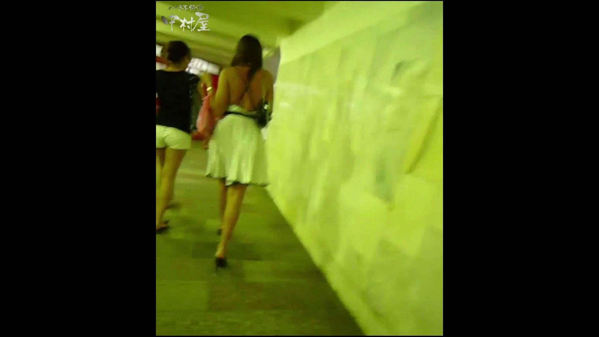 綺麗なモデルさんのスカート捲っちゃおう‼ vol26 お姉さんのエロ動画   0  77PIX 29