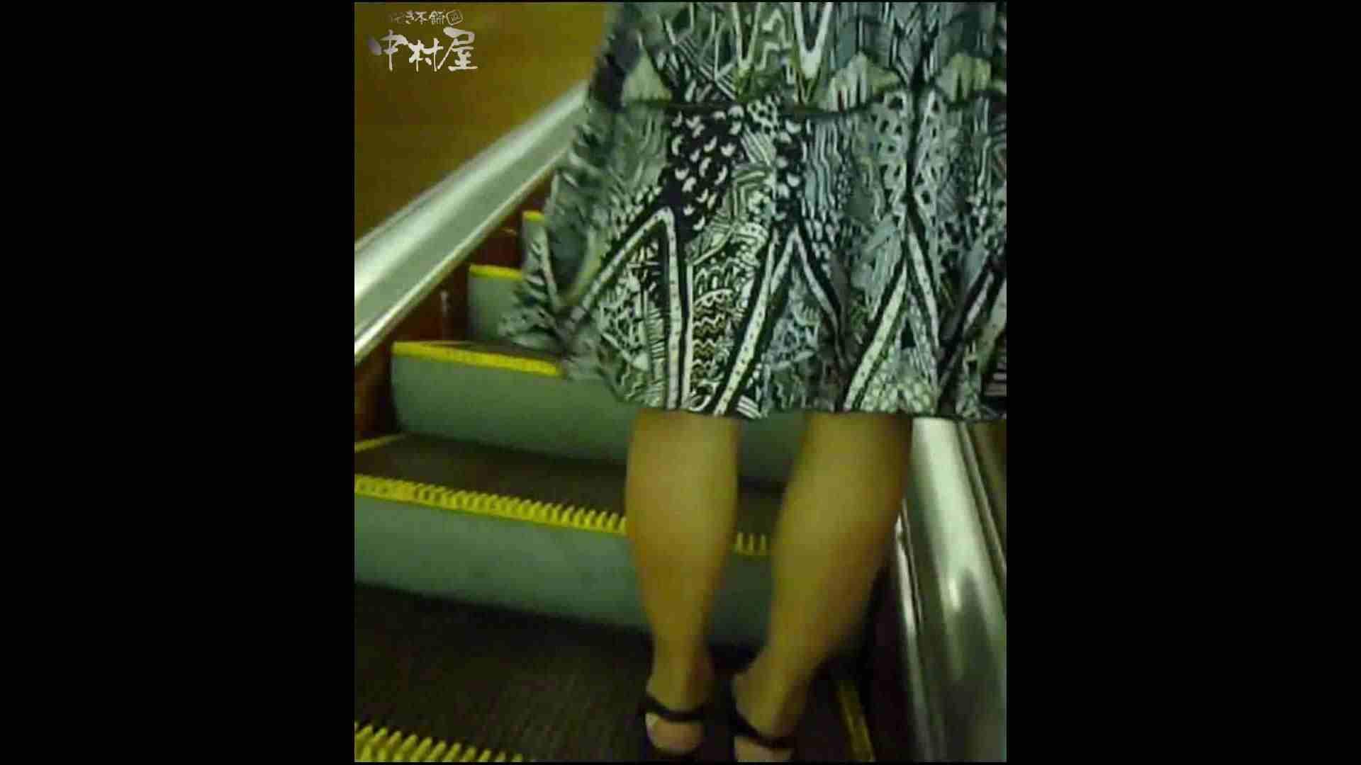 綺麗なモデルさんのスカート捲っちゃおう‼ vol26 お姉さんのエロ動画  77PIX 30