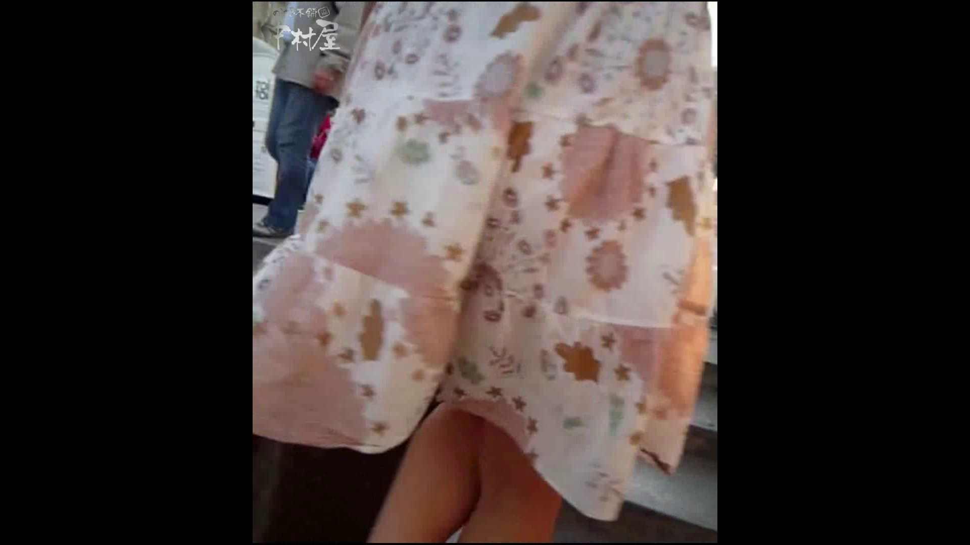 綺麗なモデルさんのスカート捲っちゃおう‼ vol26 お姉さんのエロ動画   0  77PIX 35