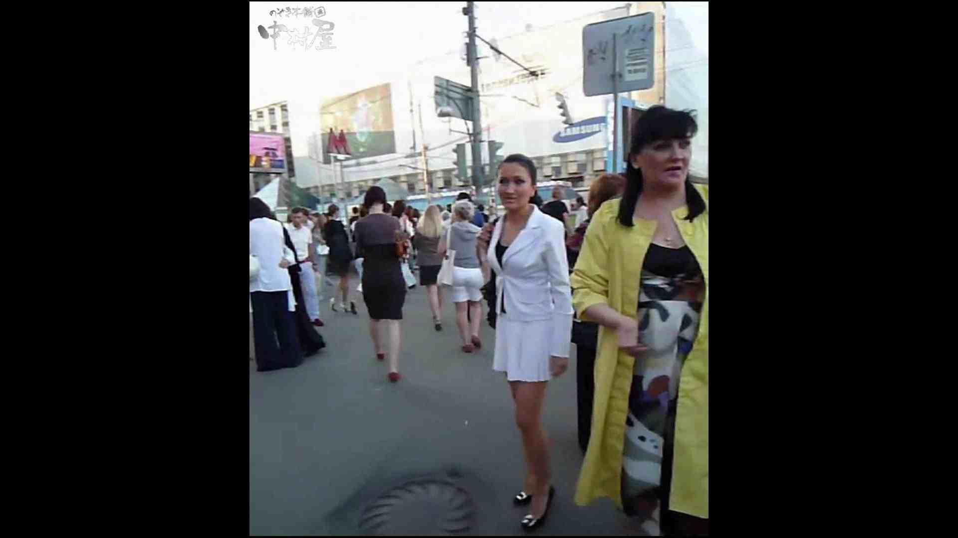 綺麗なモデルさんのスカート捲っちゃおう‼ vol26 お姉さんのエロ動画  77PIX 40