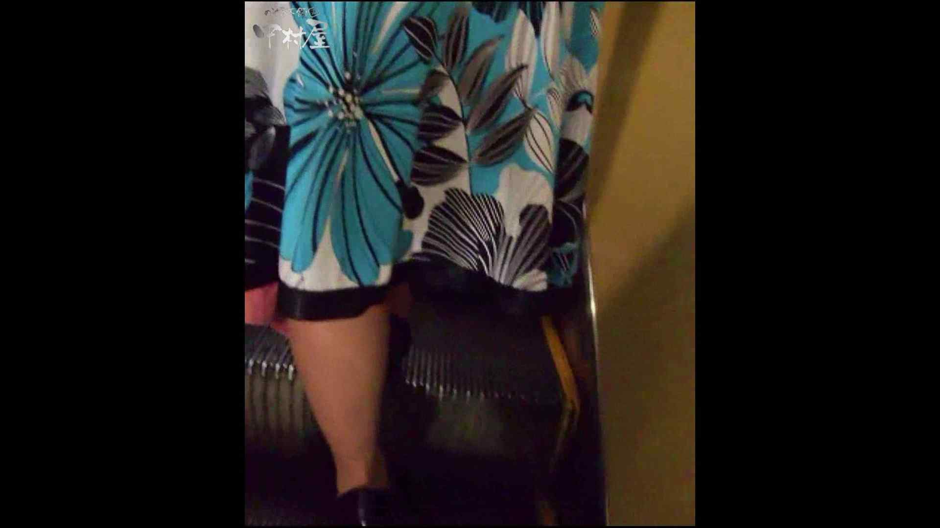 綺麗なモデルさんのスカート捲っちゃおう‼ vol26 お姉さんのエロ動画  77PIX 42
