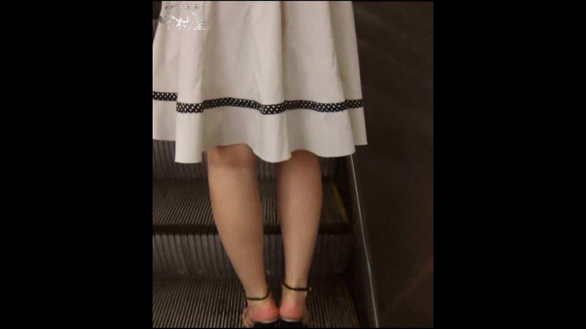 綺麗なモデルさんのスカート捲っちゃおう‼ vol26 お姉さんのエロ動画   0  77PIX 45