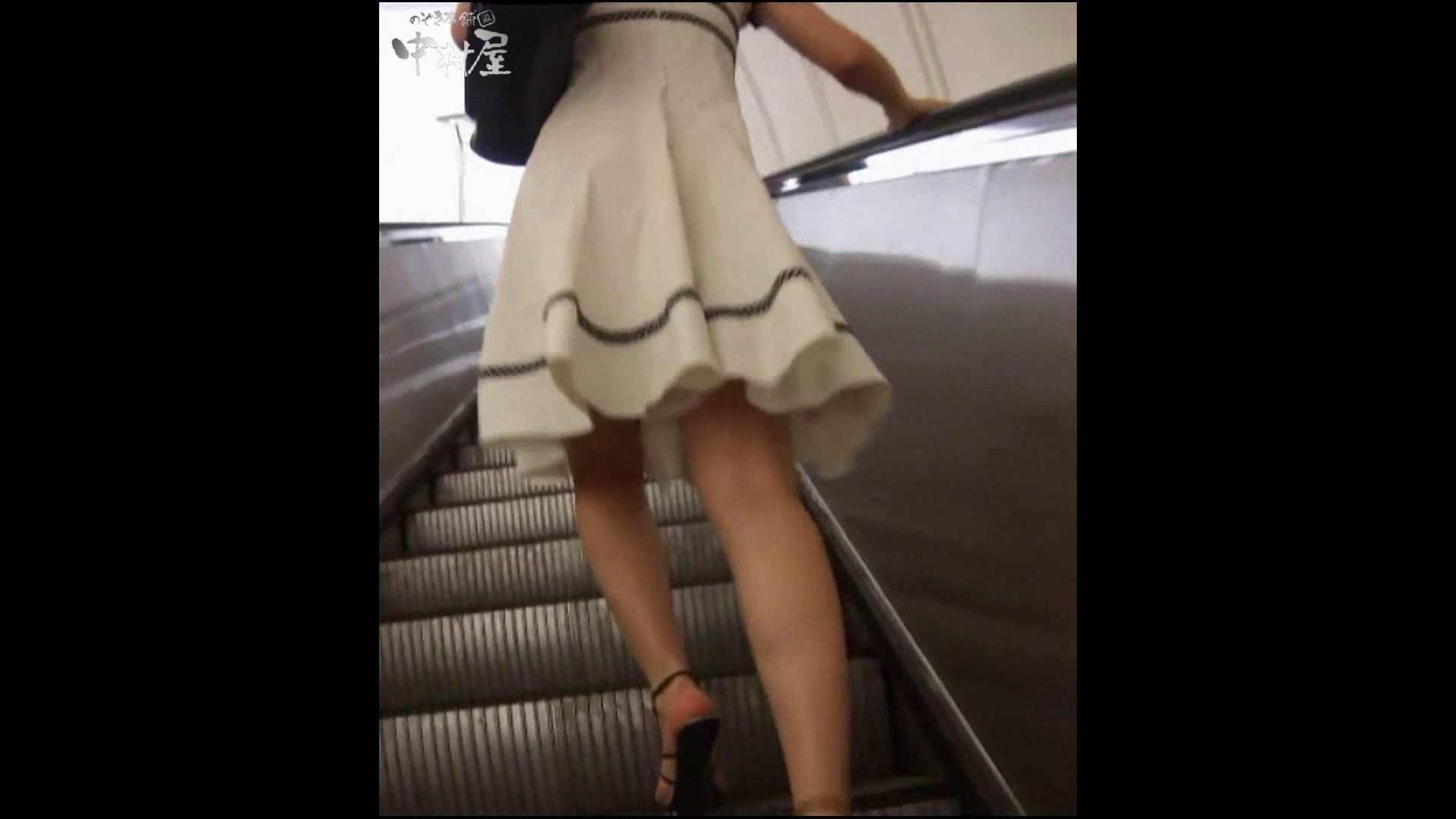 綺麗なモデルさんのスカート捲っちゃおう‼ vol26 お姉さんのエロ動画   0  77PIX 49