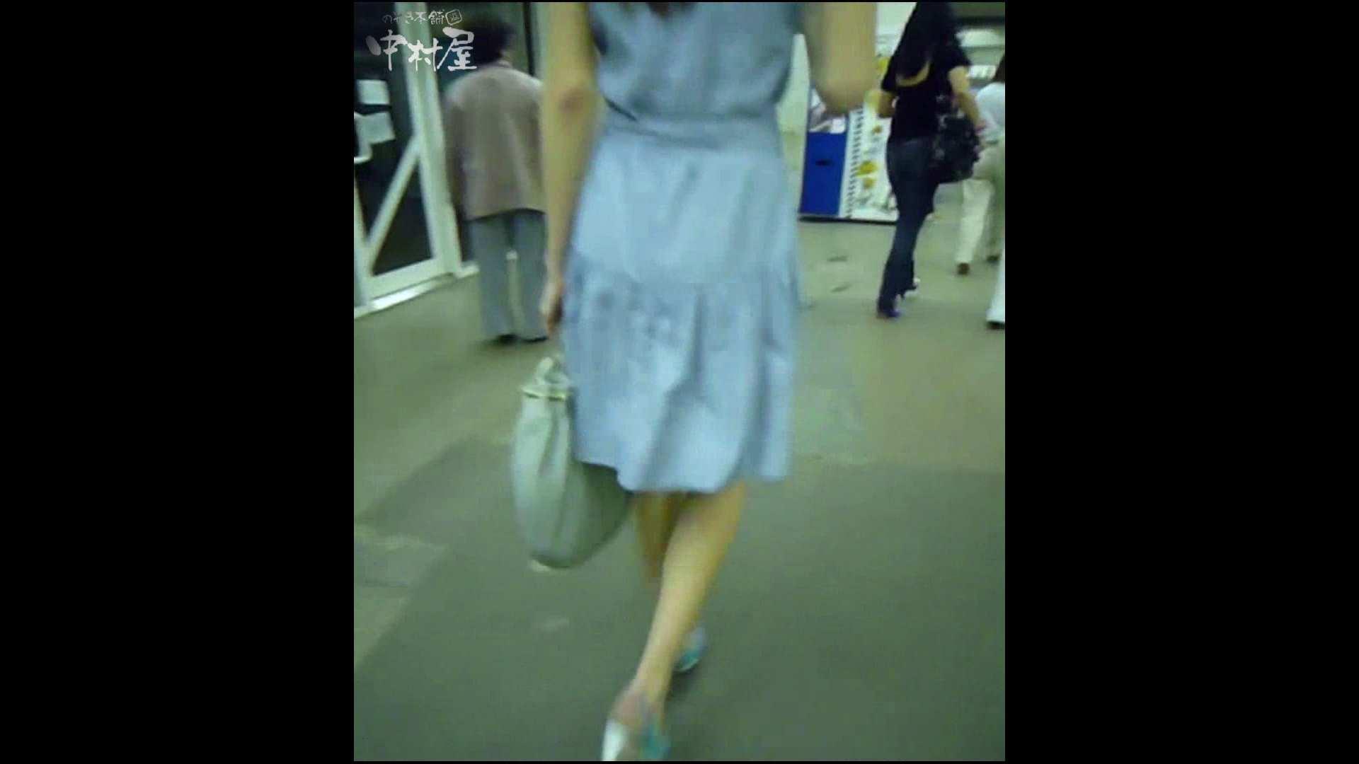 綺麗なモデルさんのスカート捲っちゃおう‼ vol26 お姉さんのエロ動画   0  77PIX 69