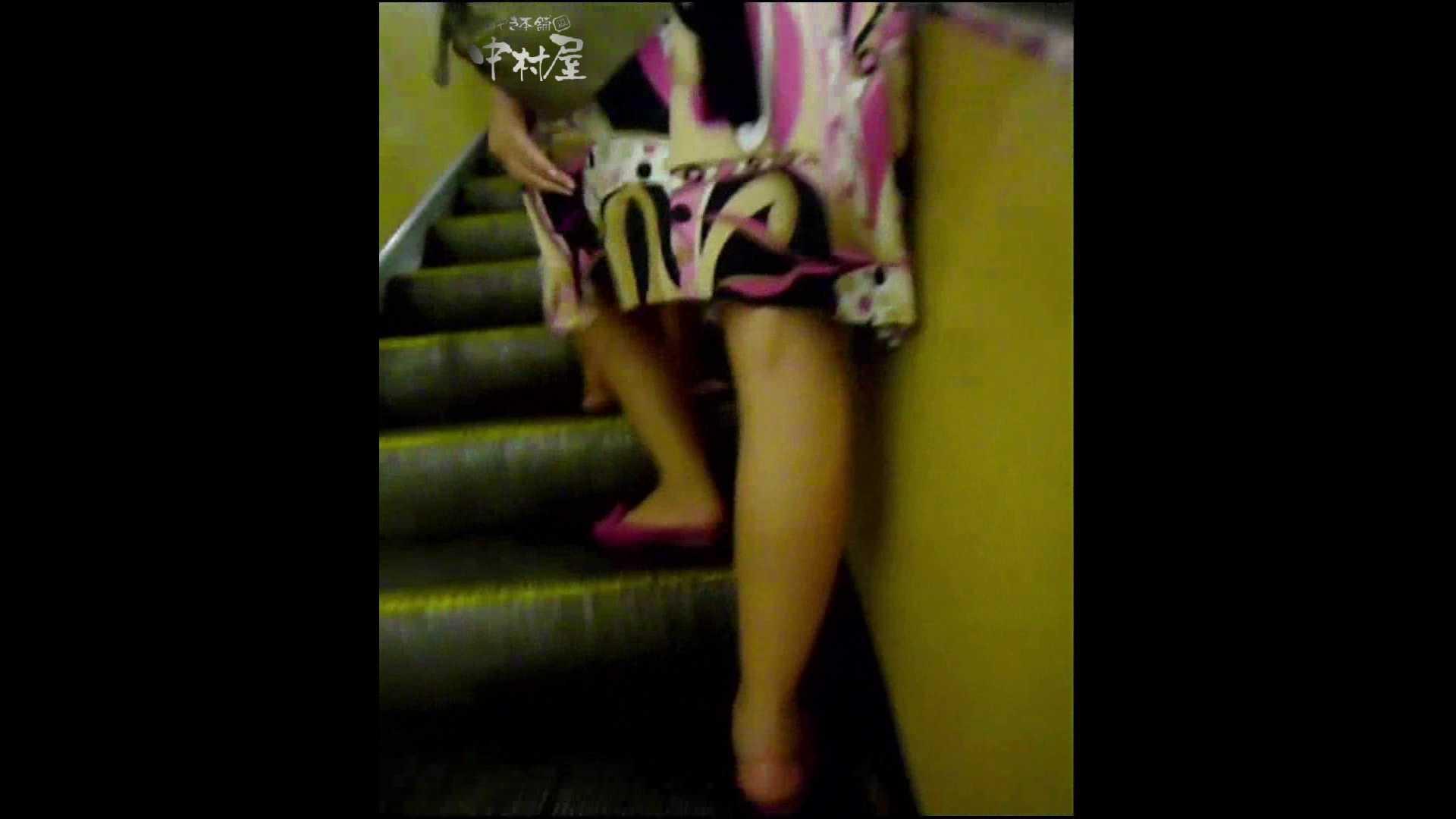 綺麗なモデルさんのスカート捲っちゃおう‼ vol28 お姉さんのエロ動画  111PIX 16
