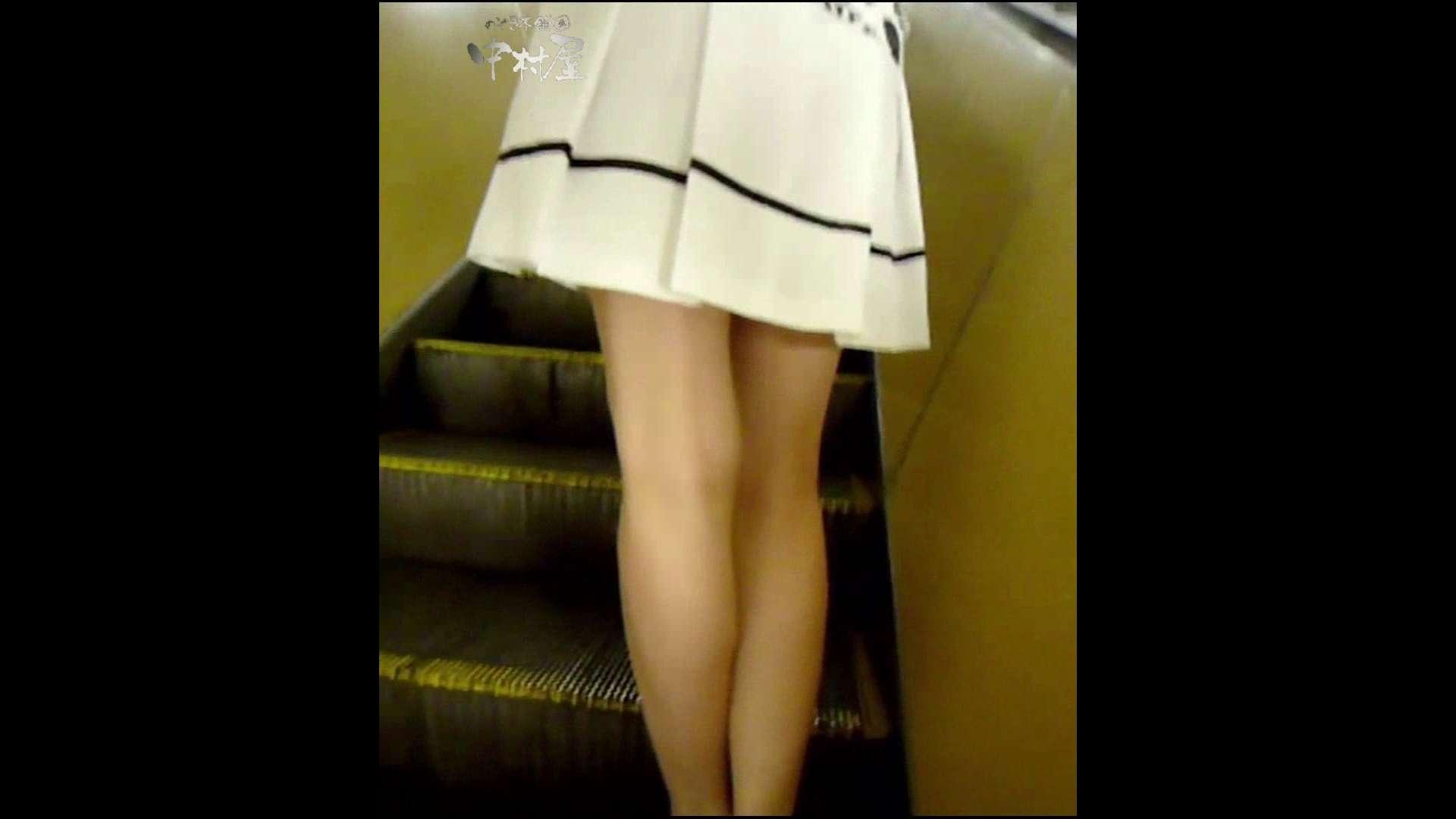 綺麗なモデルさんのスカート捲っちゃおう‼ vol28 お姉さんのエロ動画 | 0  111PIX 21