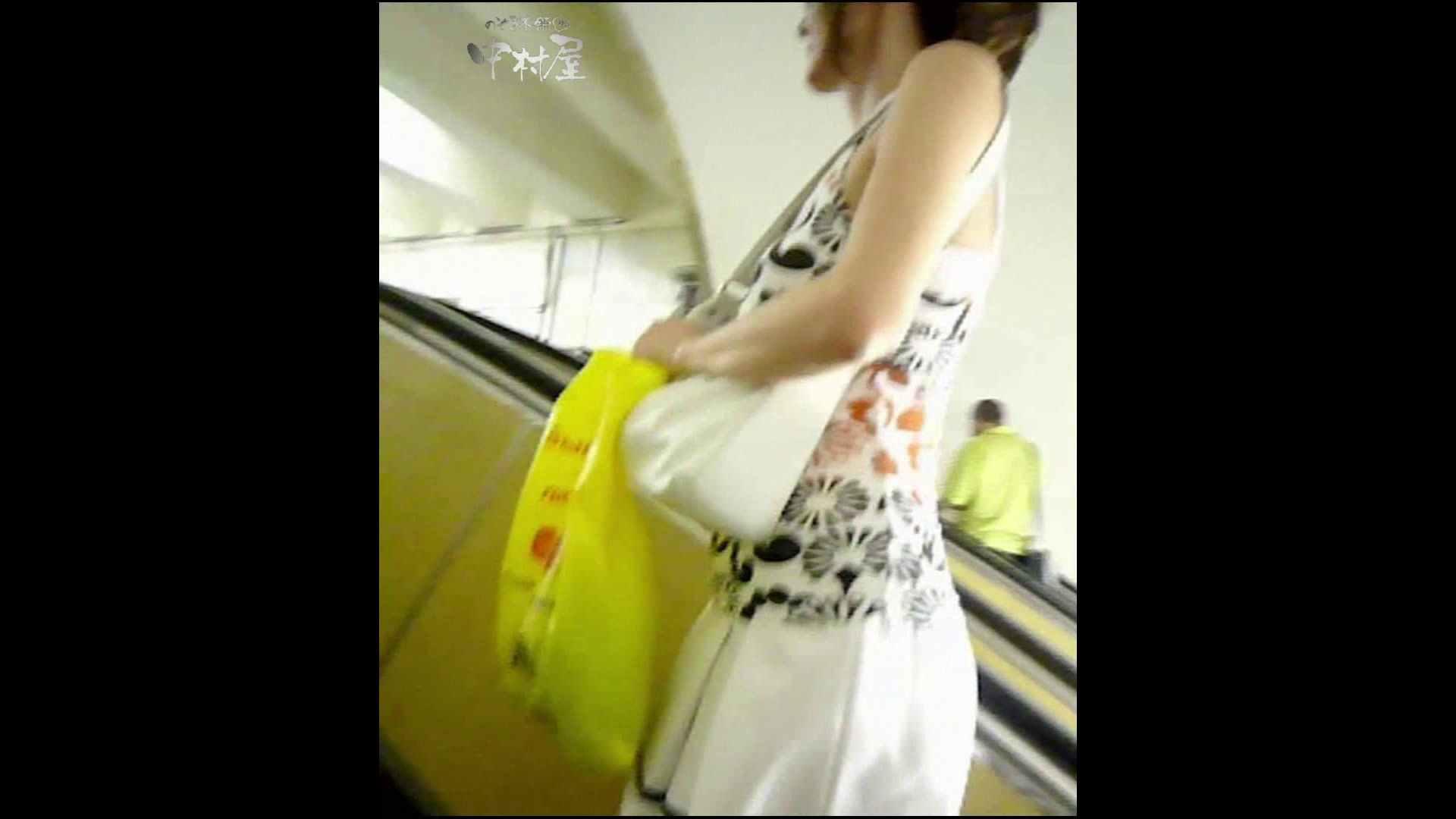 綺麗なモデルさんのスカート捲っちゃおう‼ vol28 お姉さんのエロ動画 | 0  111PIX 27