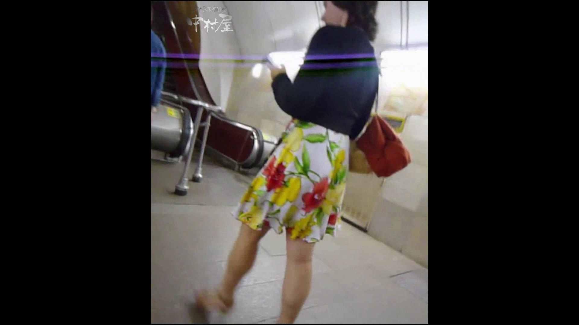 綺麗なモデルさんのスカート捲っちゃおう‼ vol28 お姉さんのエロ動画 | 0  111PIX 59