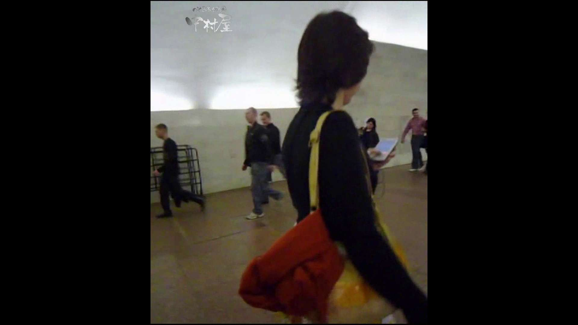 綺麗なモデルさんのスカート捲っちゃおう‼ vol28 お姉さんのエロ動画  111PIX 64
