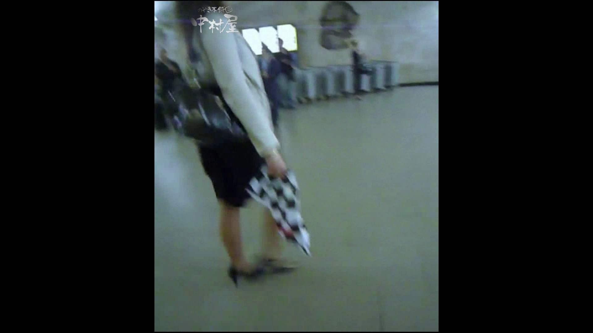 綺麗なモデルさんのスカート捲っちゃおう‼ vol28 お姉さんのエロ動画  111PIX 70
