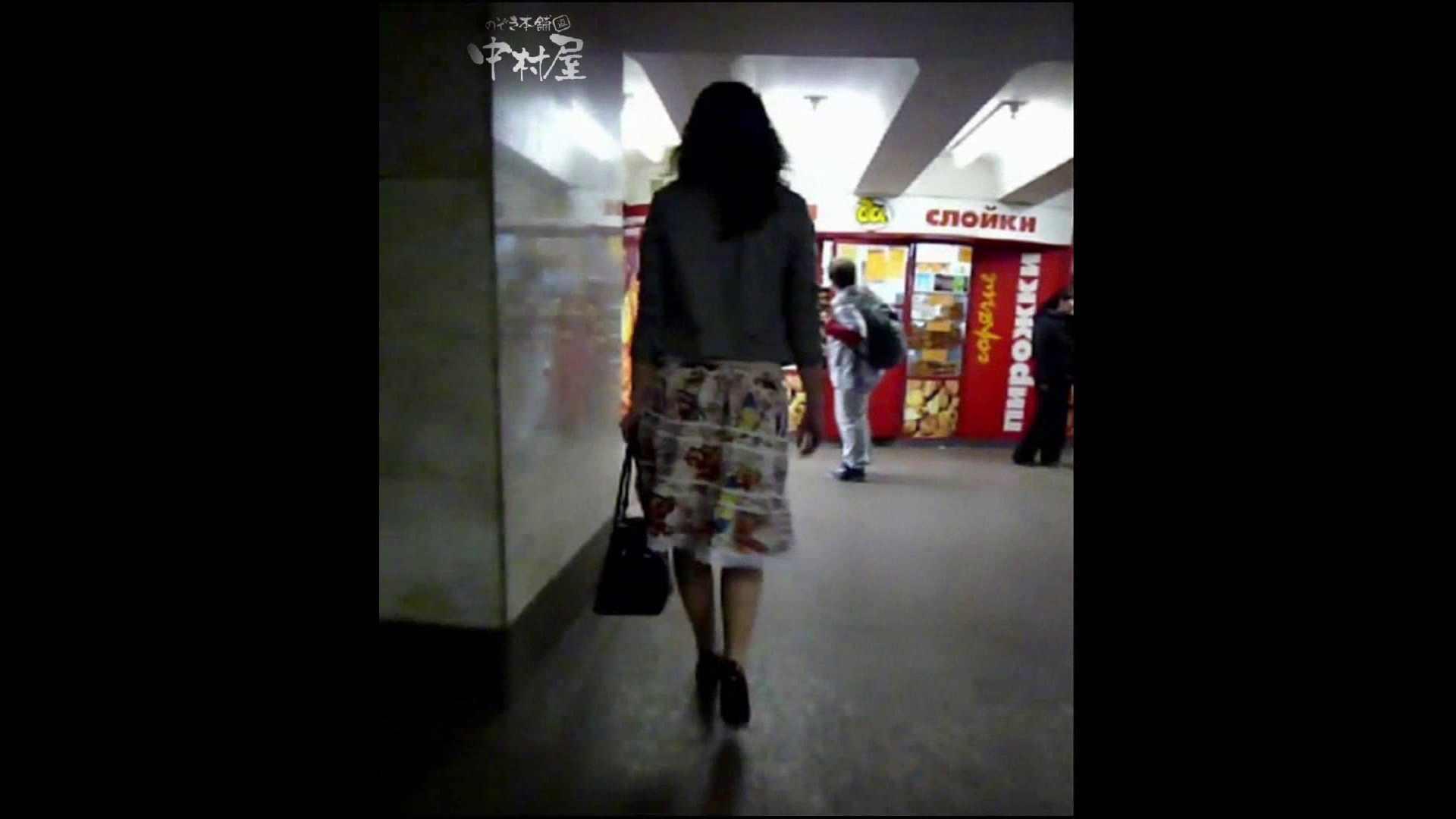 綺麗なモデルさんのスカート捲っちゃおう‼ vol28 お姉さんのエロ動画 | 0  111PIX 71