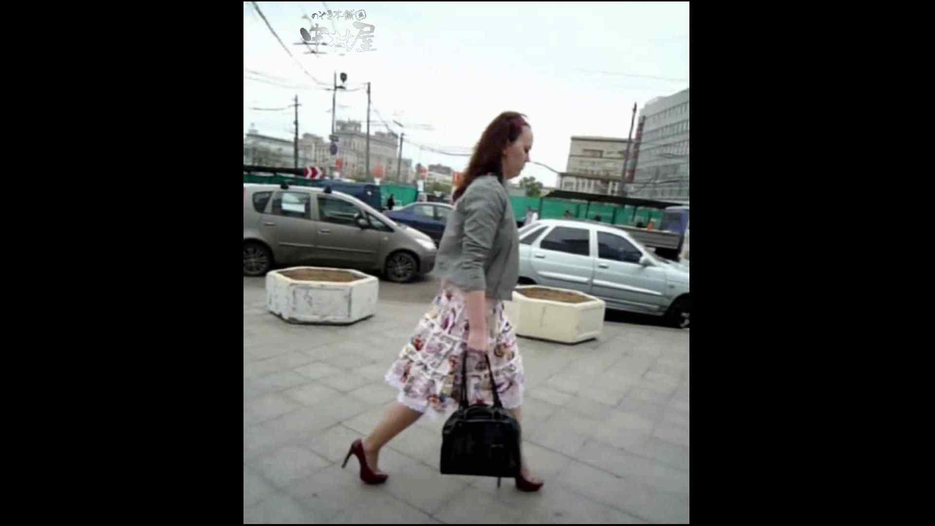 綺麗なモデルさんのスカート捲っちゃおう‼ vol28 お姉さんのエロ動画  111PIX 76