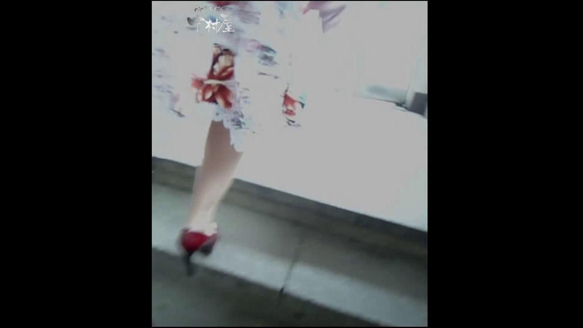 綺麗なモデルさんのスカート捲っちゃおう‼ vol28 お姉さんのエロ動画 | 0  111PIX 77