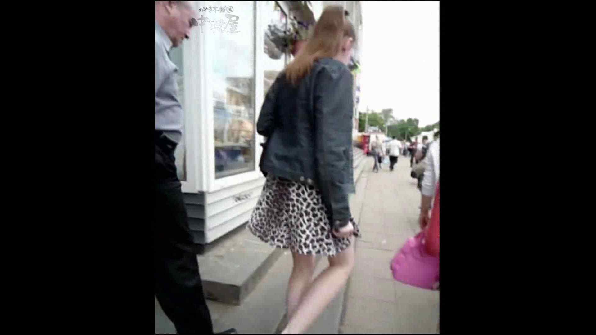 綺麗なモデルさんのスカート捲っちゃおう‼ vol28 お姉さんのエロ動画  111PIX 82