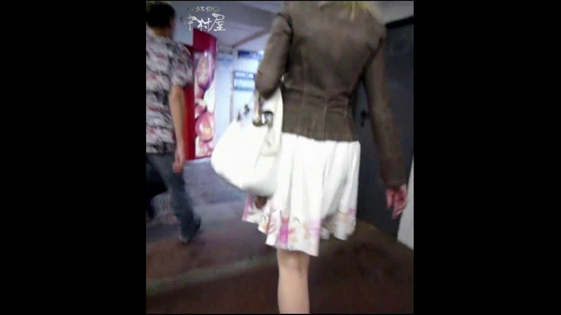綺麗なモデルさんのスカート捲っちゃおう‼ vol28 お姉さんのエロ動画  111PIX 90