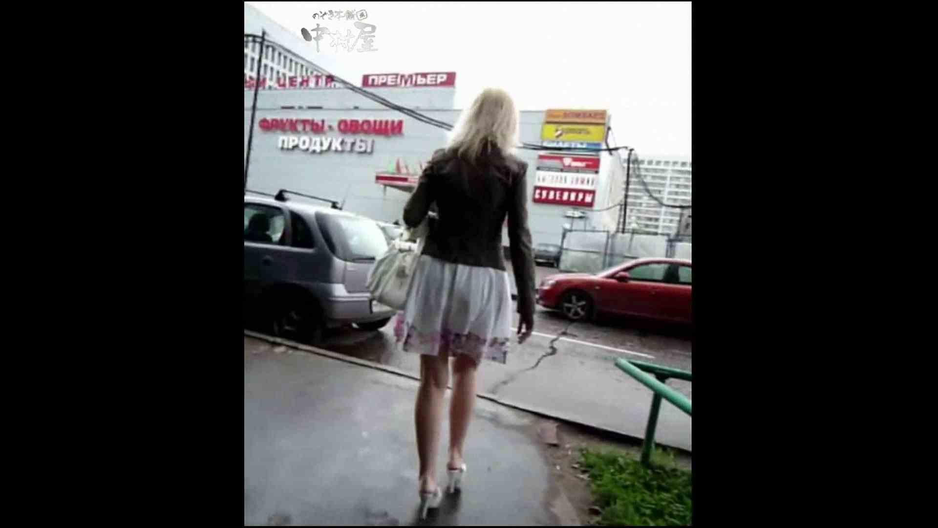 綺麗なモデルさんのスカート捲っちゃおう‼ vol28 お姉さんのエロ動画 | 0  111PIX 93