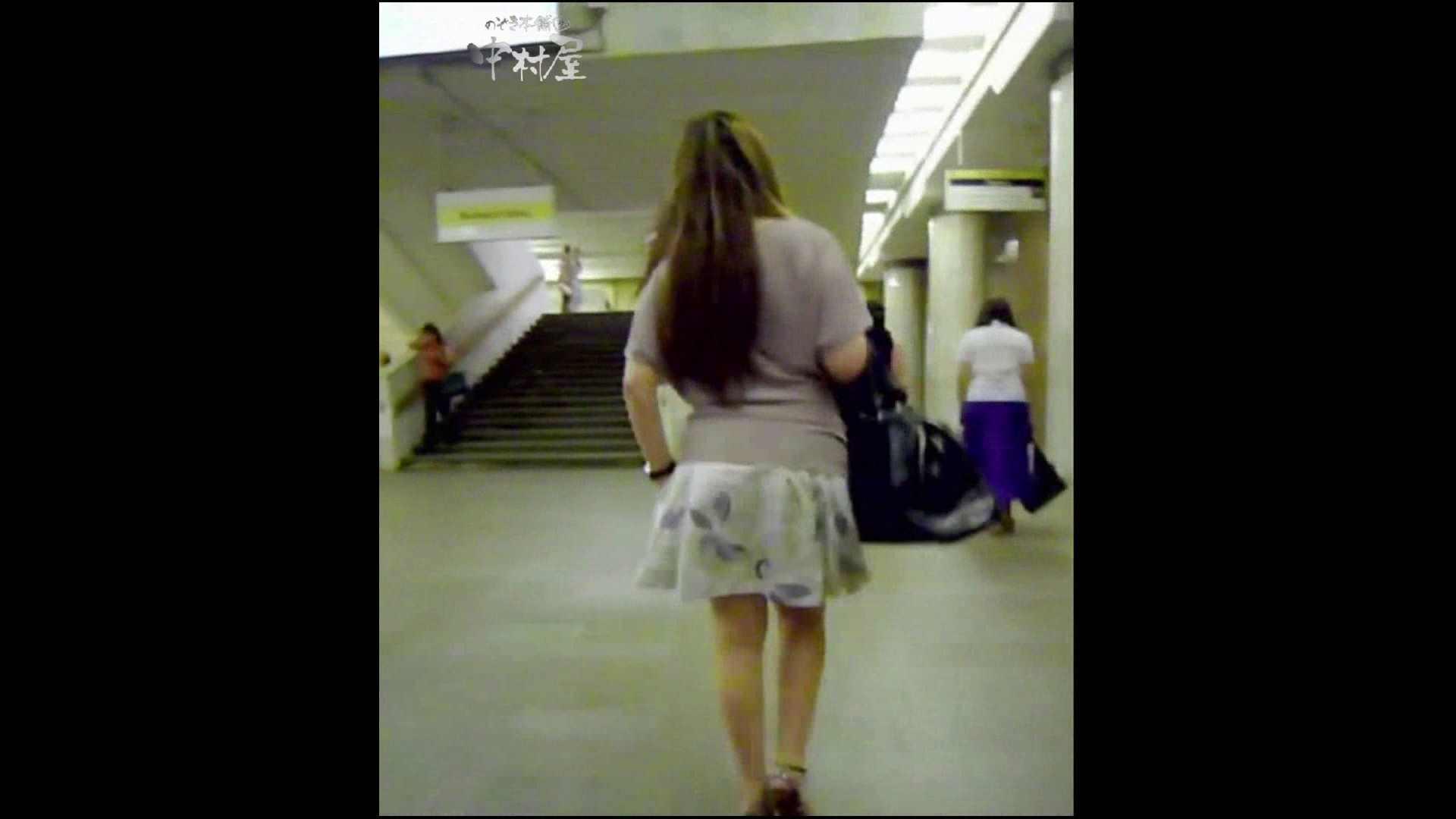 綺麗なモデルさんのスカート捲っちゃおう‼ vol28 お姉さんのエロ動画  111PIX 104