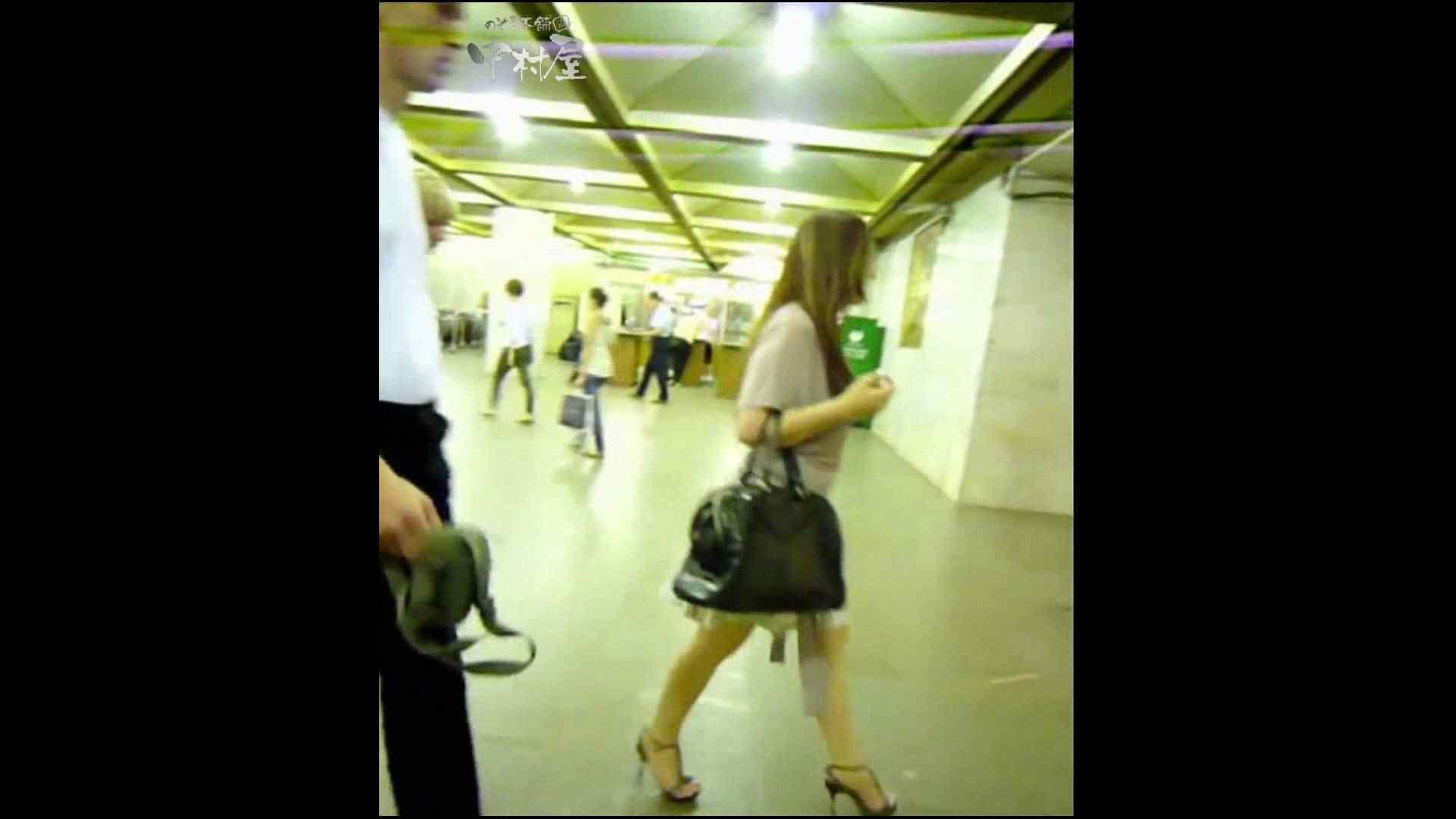 綺麗なモデルさんのスカート捲っちゃおう‼ vol28 お姉さんのエロ動画 | 0  111PIX 105