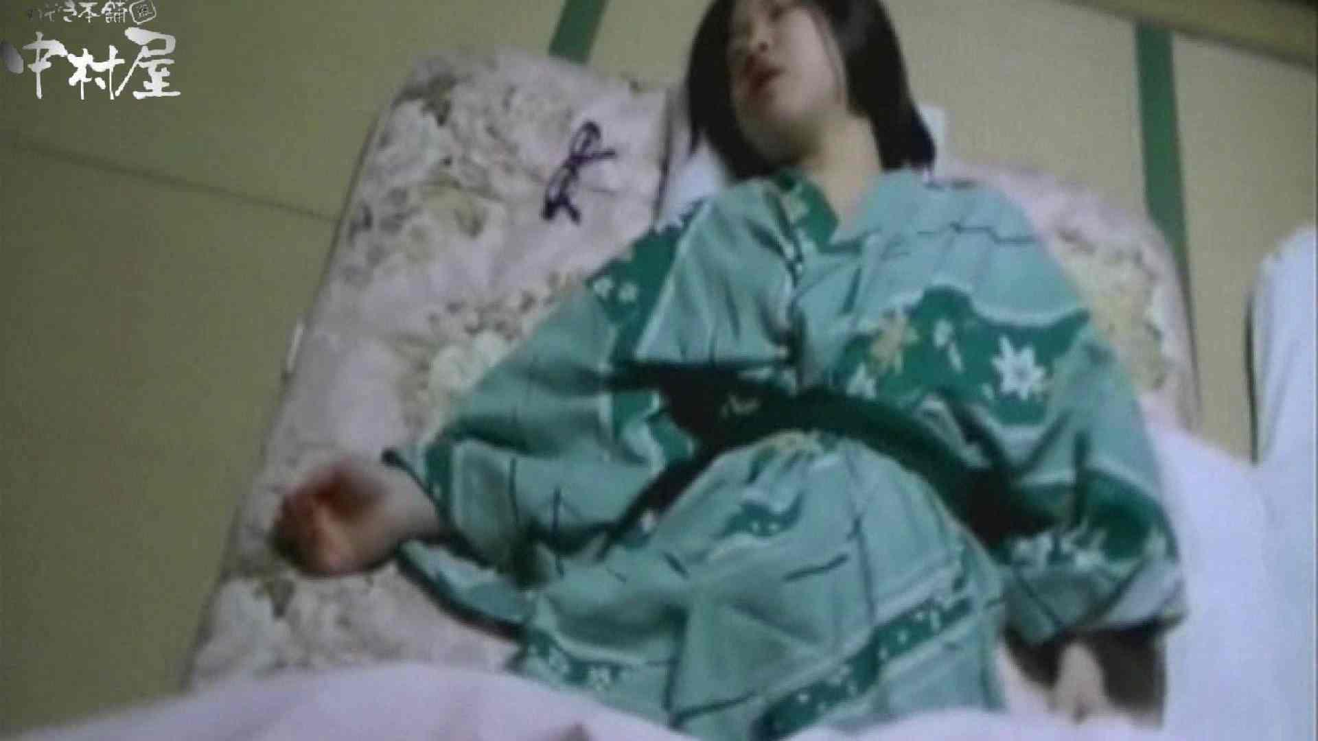 ネムリ姫 vol.06 パンティ アダルト動画キャプチャ 101PIX 2