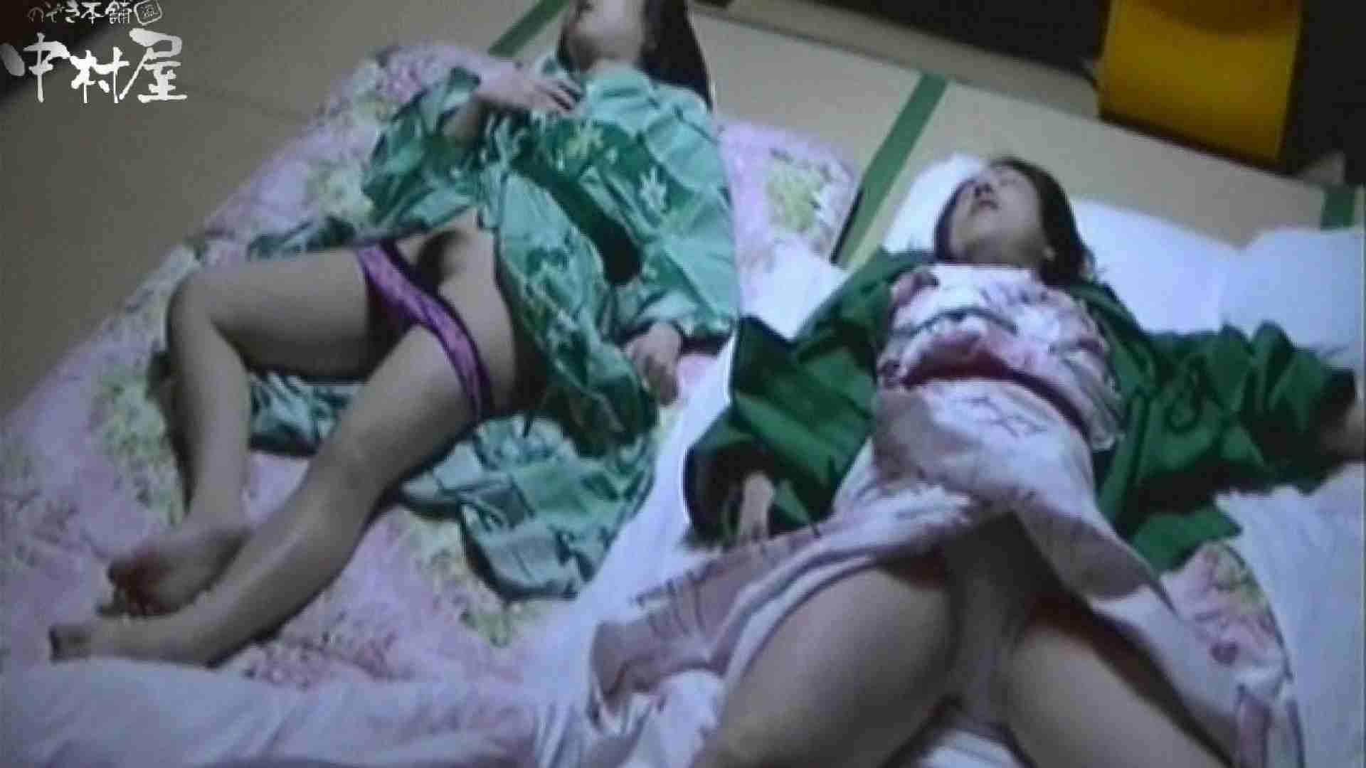 ネムリ姫 vol.06 お姉さんの下半身 ヌード画像 101PIX 7