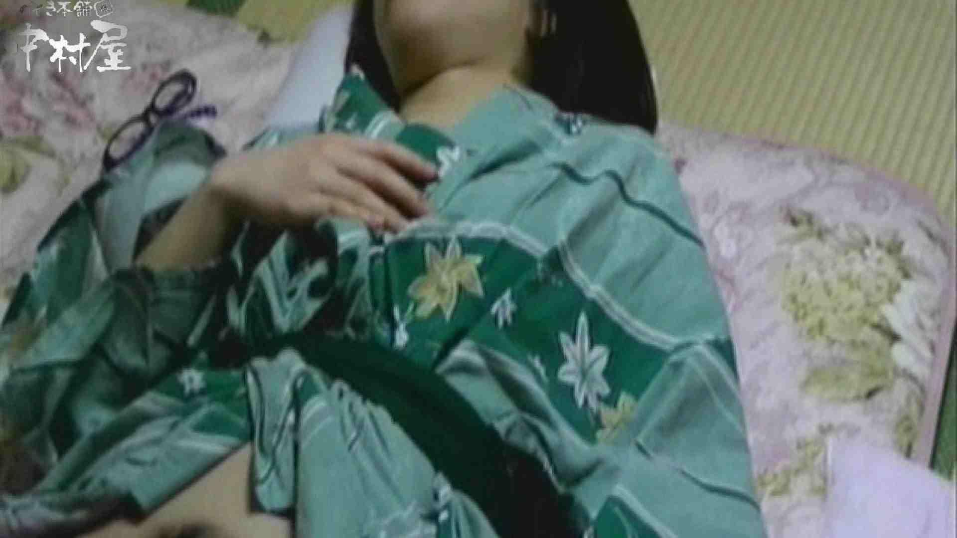 ネムリ姫 vol.06 お姉さんの下半身 ヌード画像 101PIX 15
