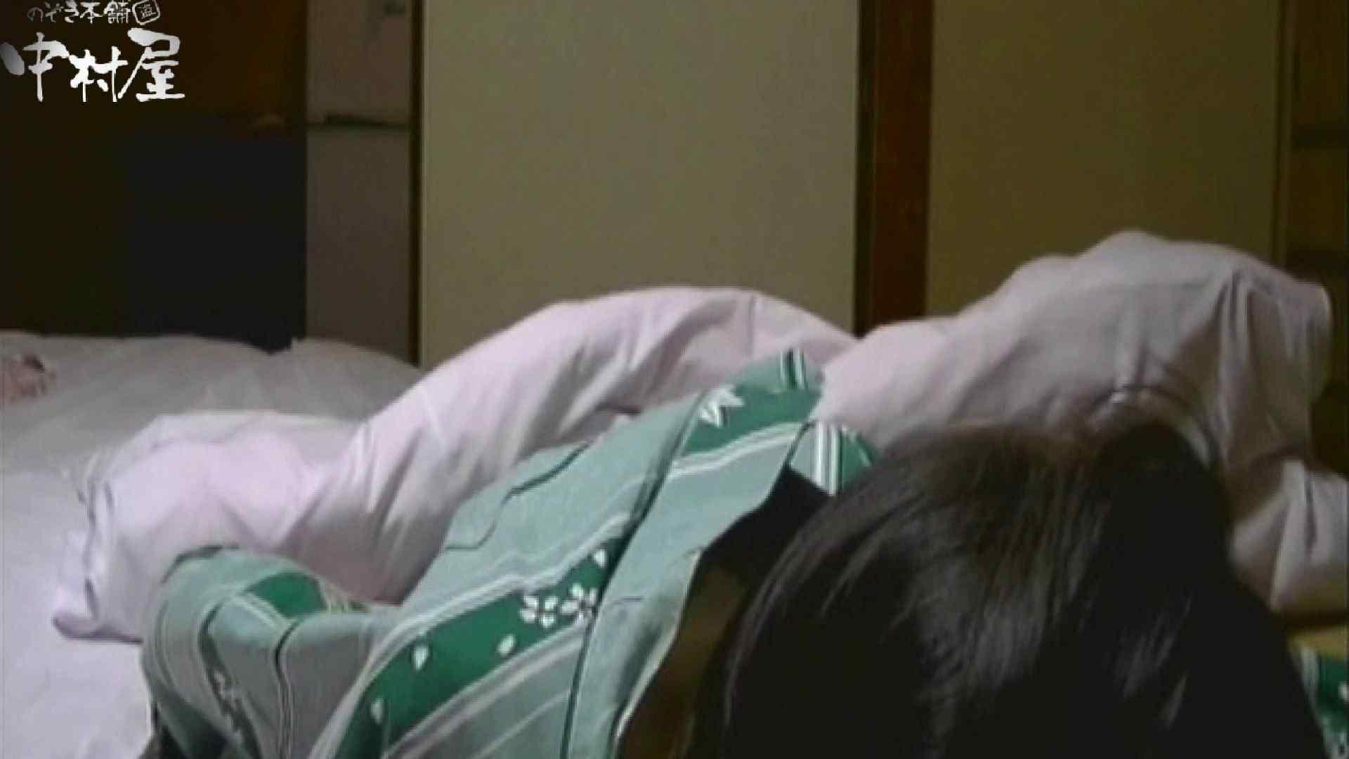 ネムリ姫 vol.06 お姉さんの下半身 ヌード画像 101PIX 43