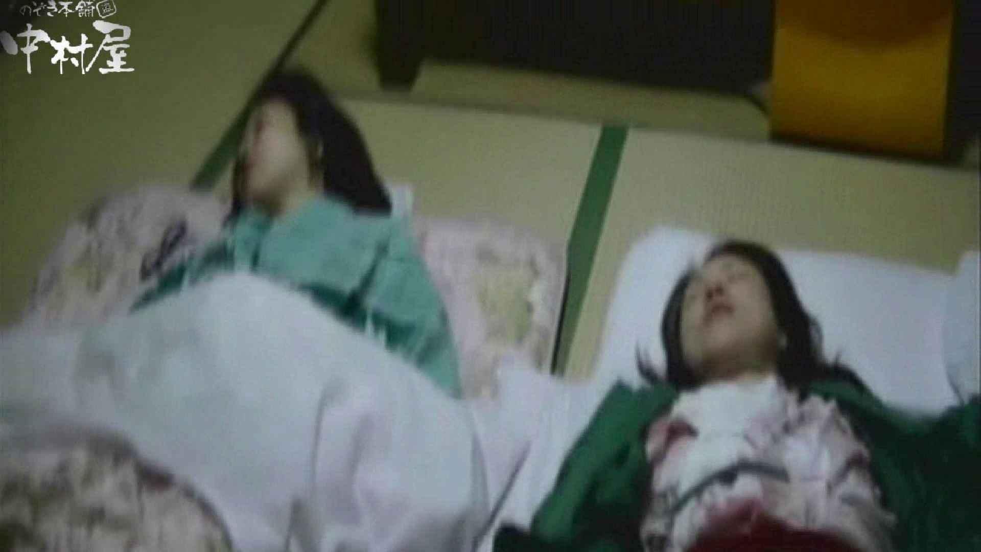 ネムリ姫 vol.06 お姉さんの下半身 ヌード画像 101PIX 75