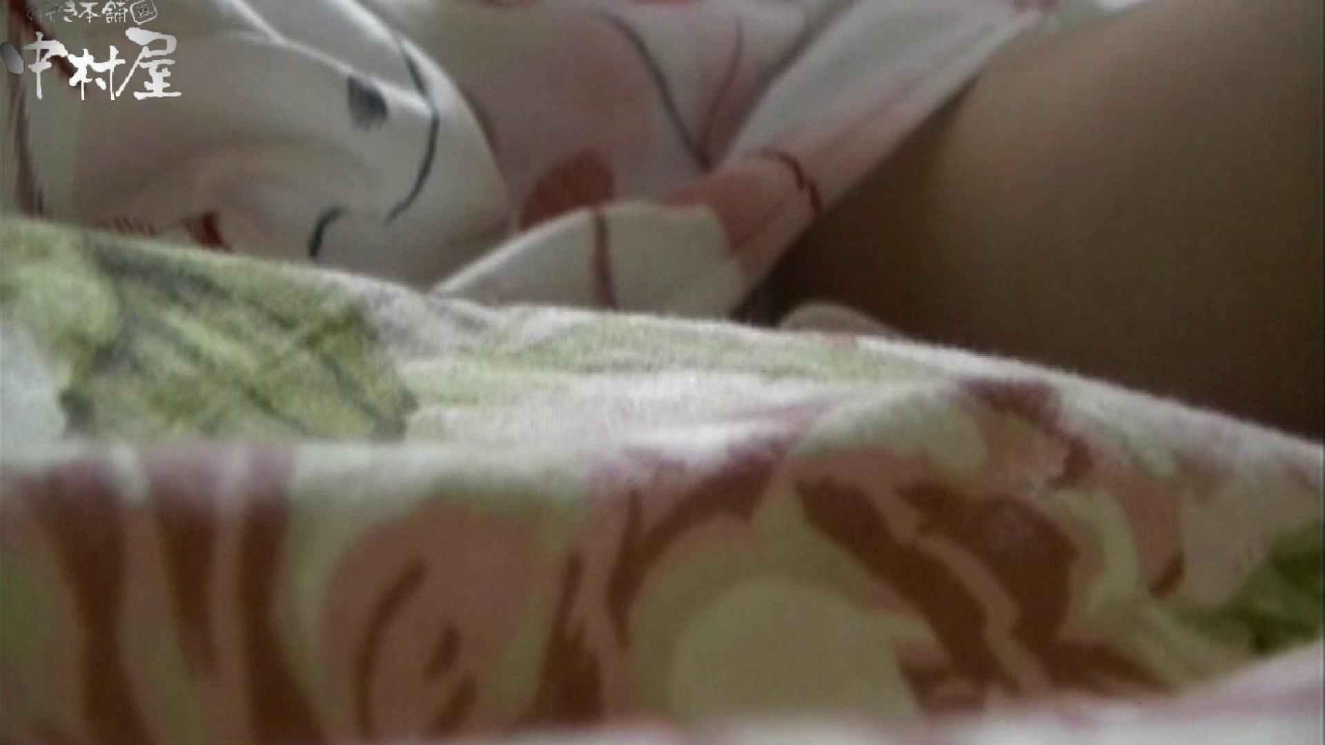 ネムリ姫 vol.06 イタズラ動画 | 浴衣  101PIX 77