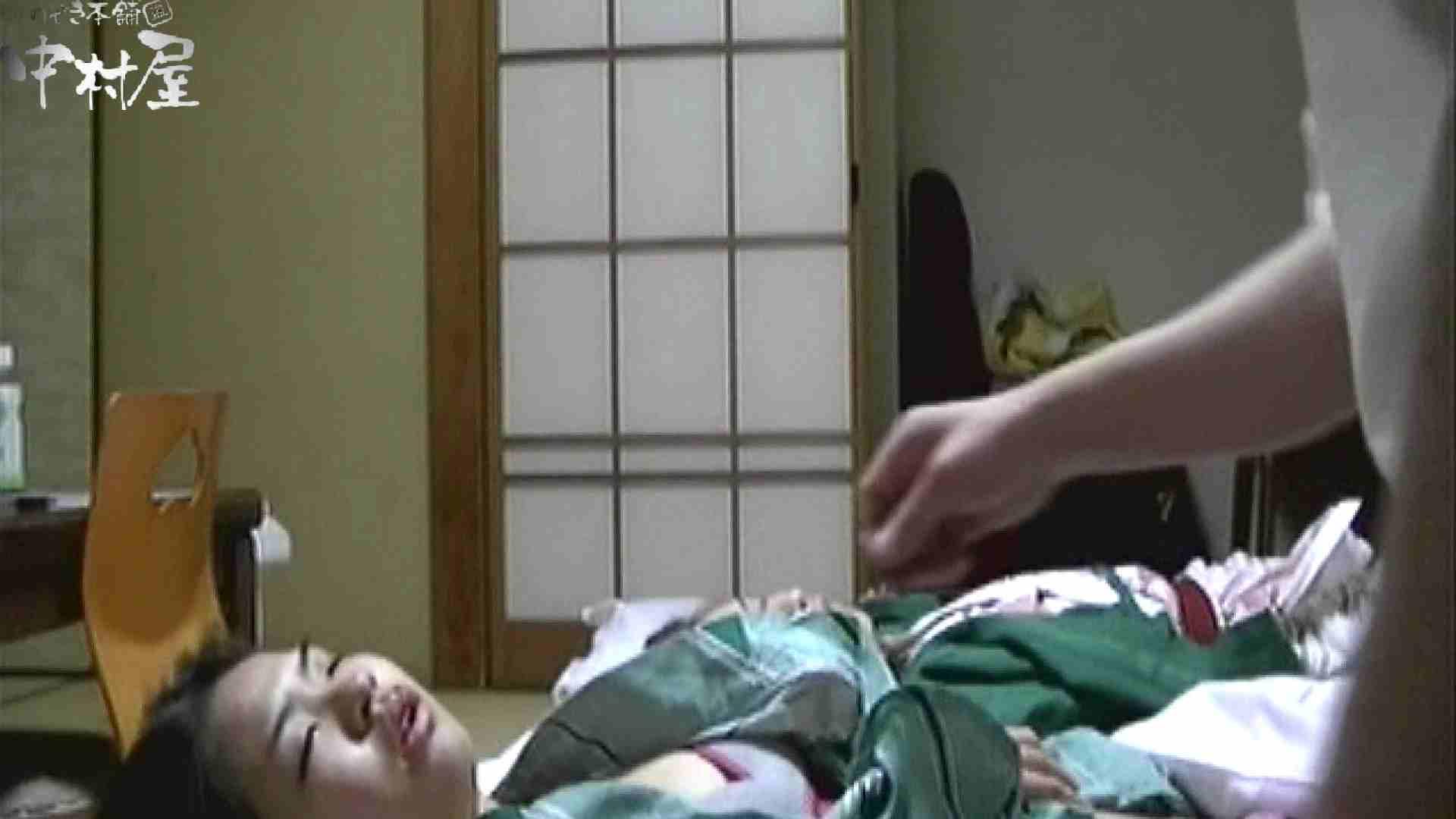 ネムリ姫 vol.07 パンティ | お姉さんの下半身  78PIX 21