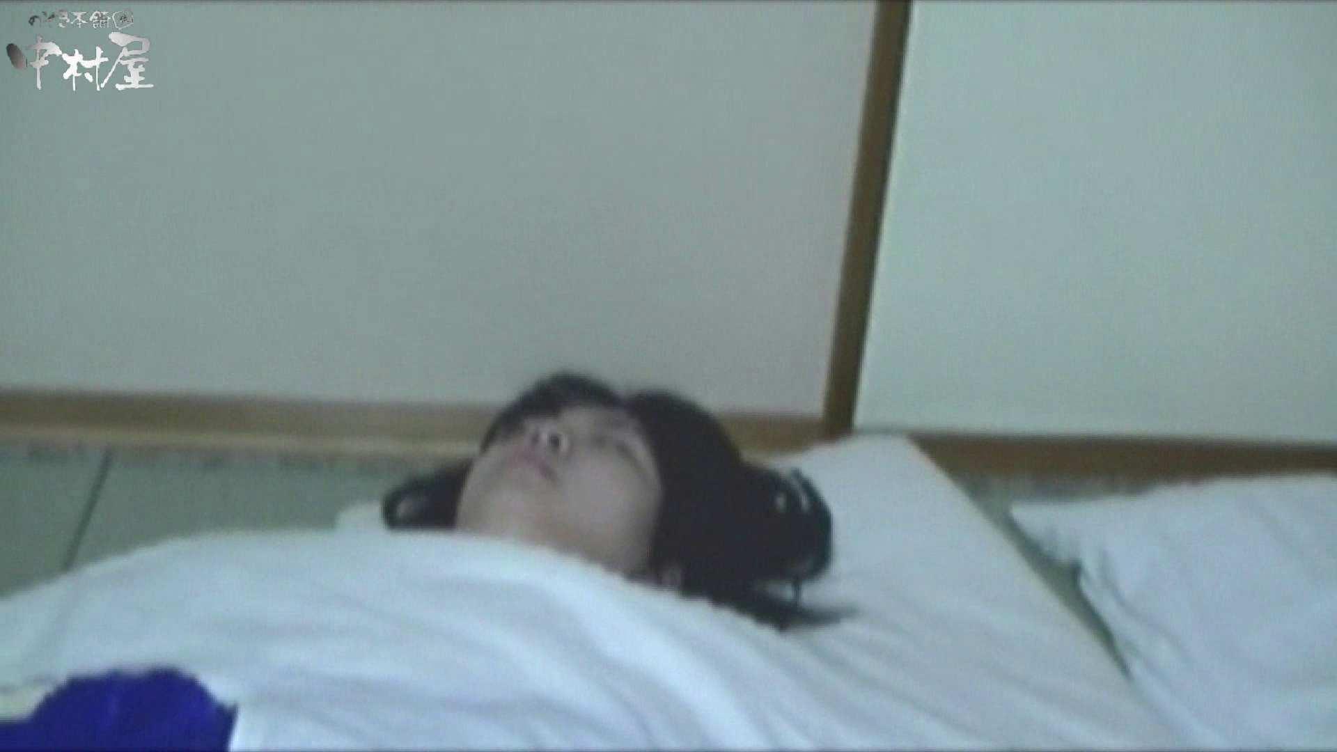 ネムリ姫 vol.09 人気シリーズ ヌード画像 87PIX 8