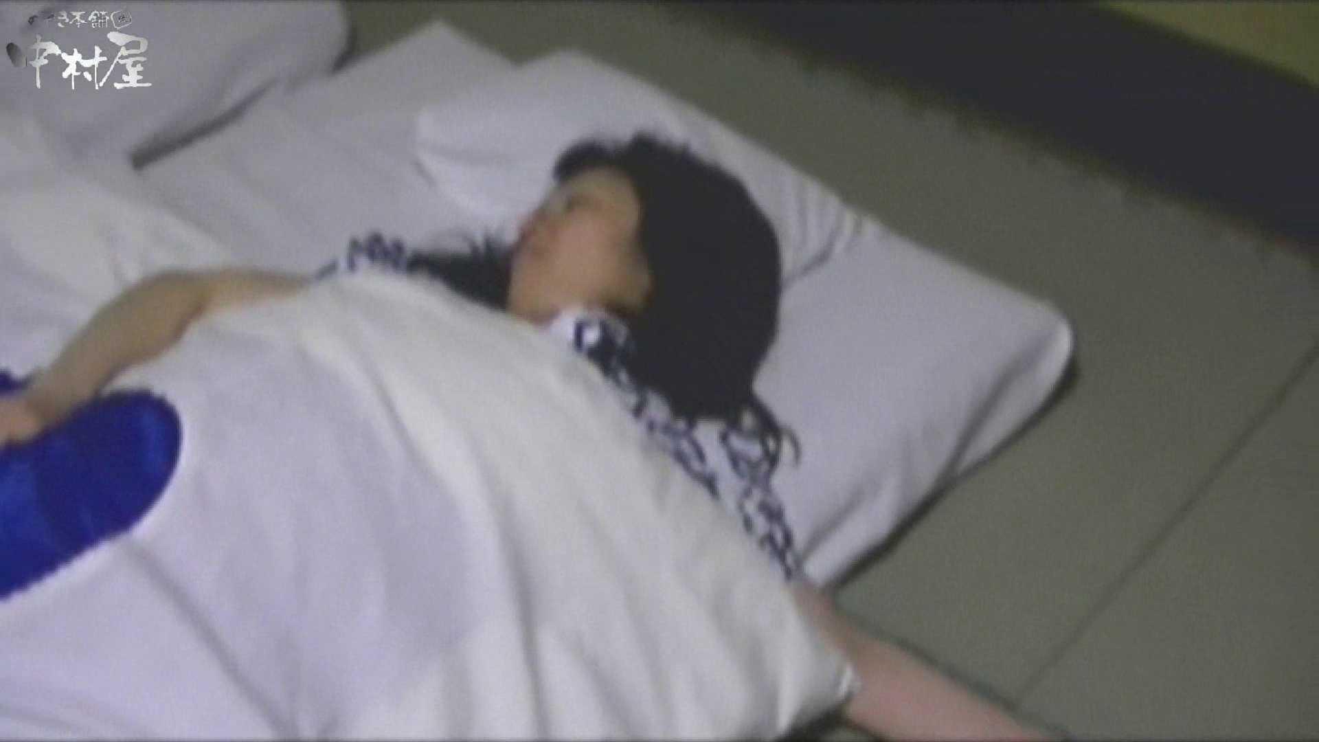 ネムリ姫 vol.09 人気シリーズ ヌード画像 87PIX 24