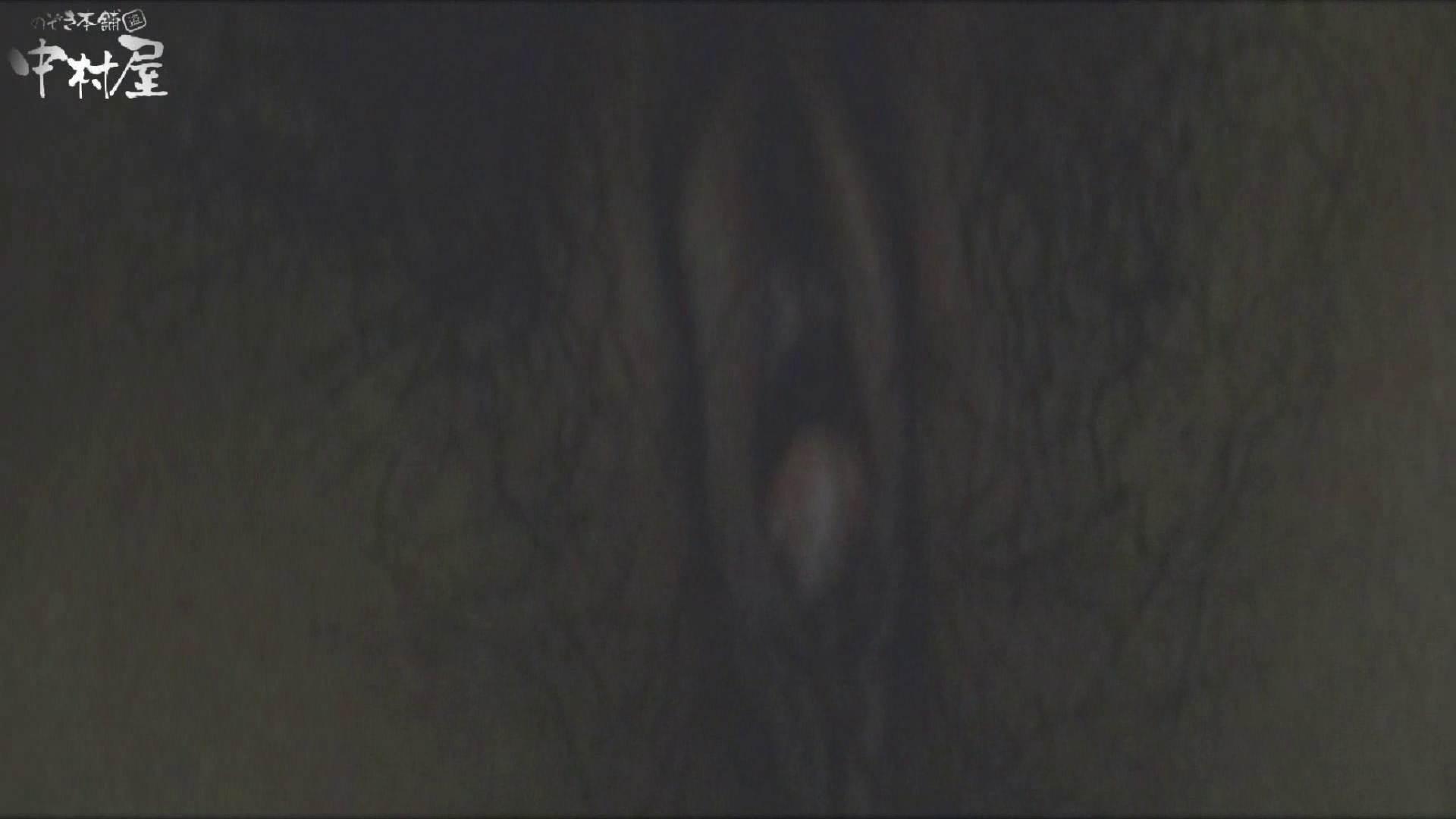 ネムリ姫 vol.09 覗き おめこ無修正動画無料 87PIX 38