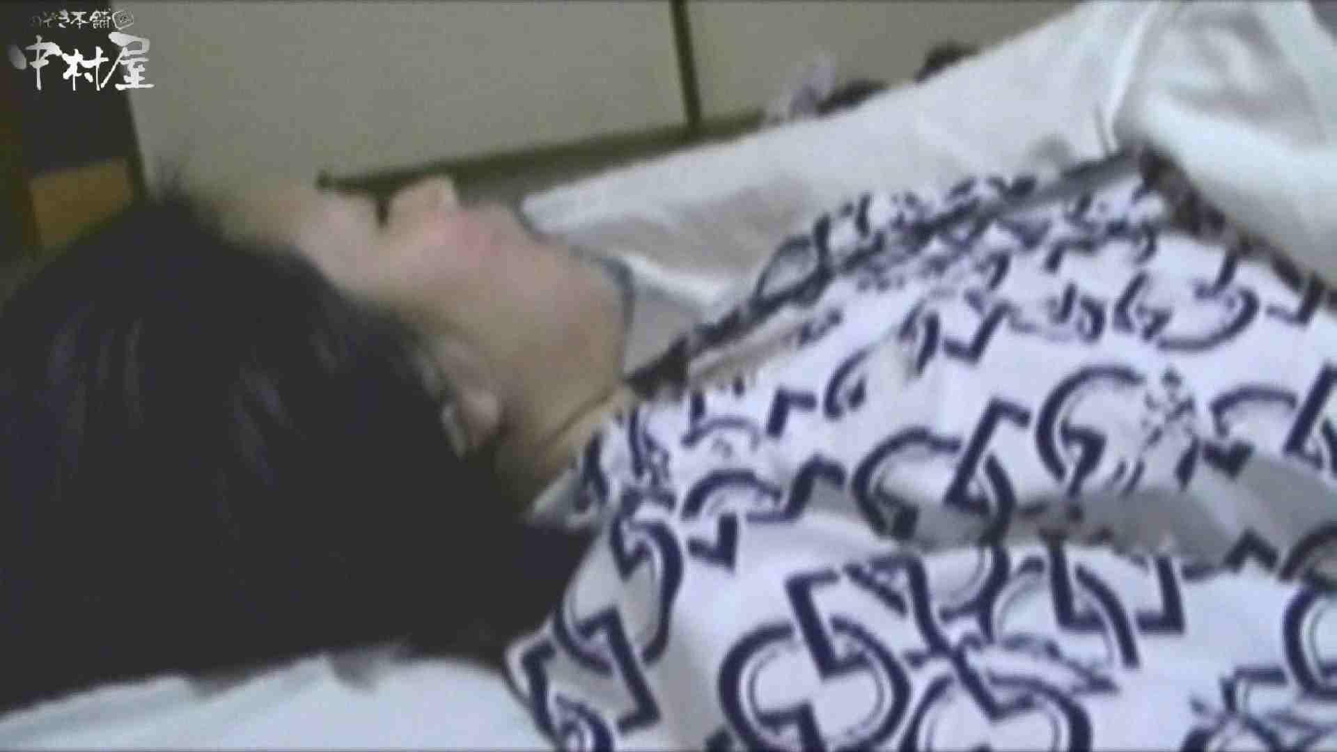 ネムリ姫 vol.09 フリーハンド 濡れ場動画紹介 87PIX 46