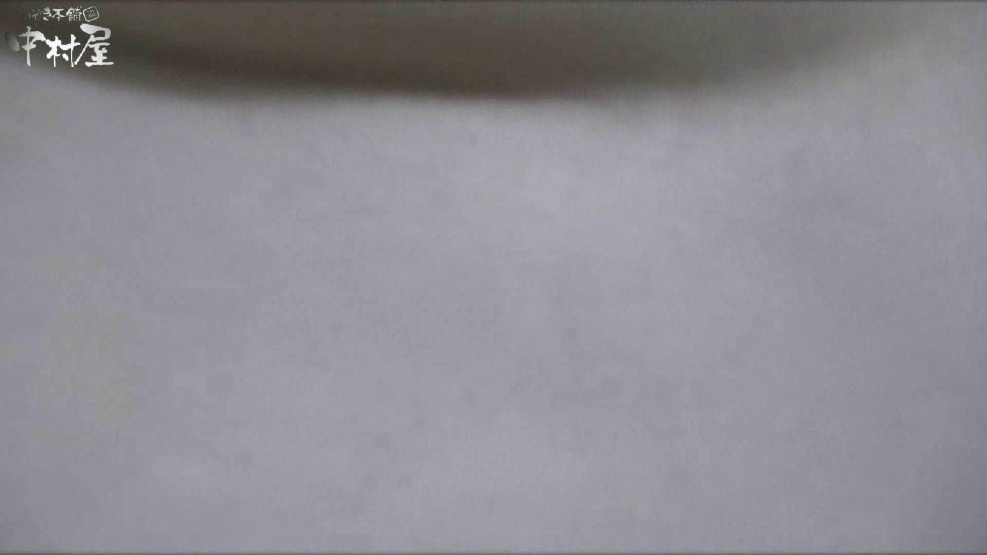 ネムリ姫 vol.09 お姉さんの下半身 おまんこ無修正動画無料 87PIX 75