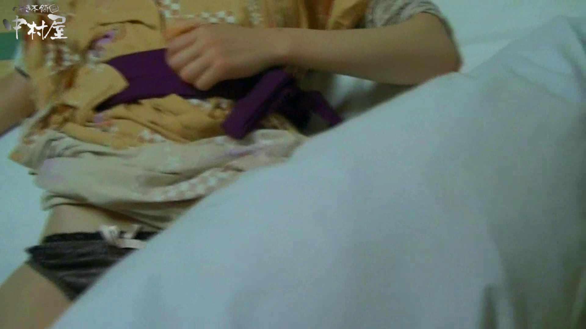 ネムリ姫 vol.18 ホテルでエッチ ワレメ無修正動画無料 92PIX 9