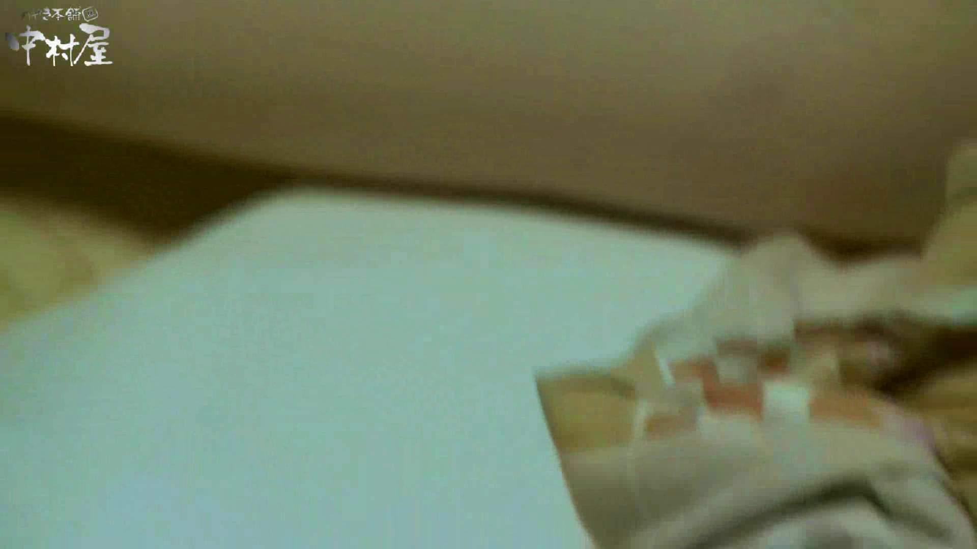 ネムリ姫 vol.18 入浴 おめこ無修正動画無料 92PIX 20