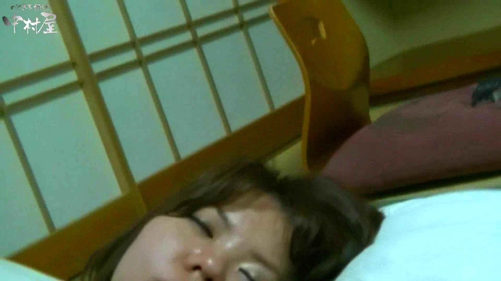 ネムリ姫 vol.18 ホテルでエッチ ワレメ無修正動画無料 92PIX 69
