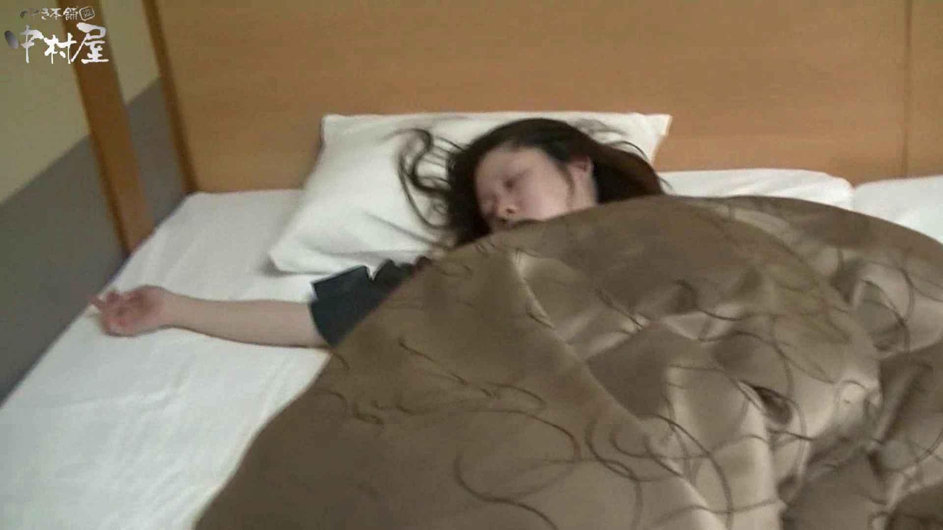 ネムリ姫 vol.20 お姉さんの下半身 ワレメ動画紹介 92PIX 28