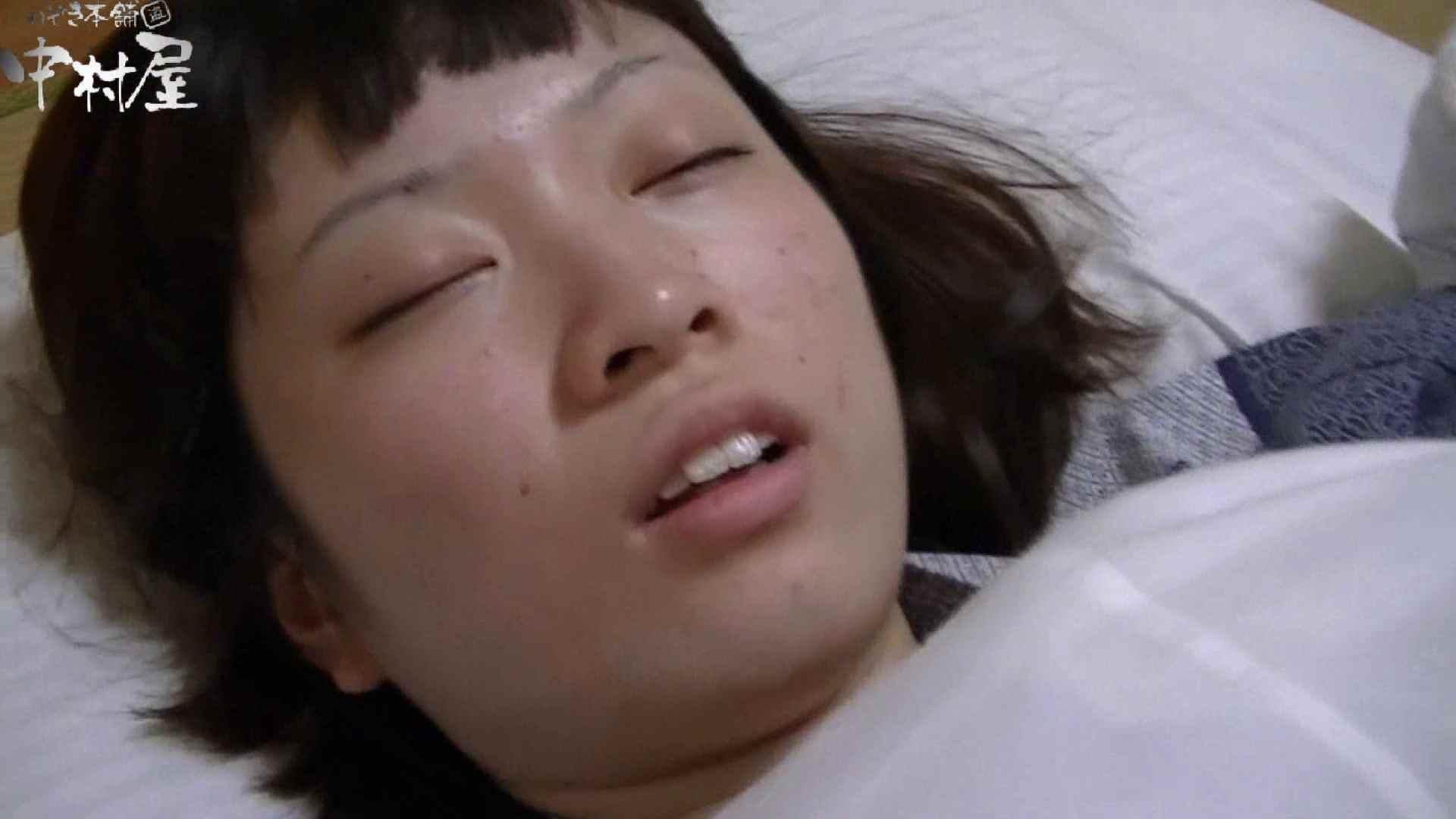 ネムリ姫 vol.25 覗き おめこ無修正画像 80PIX 2