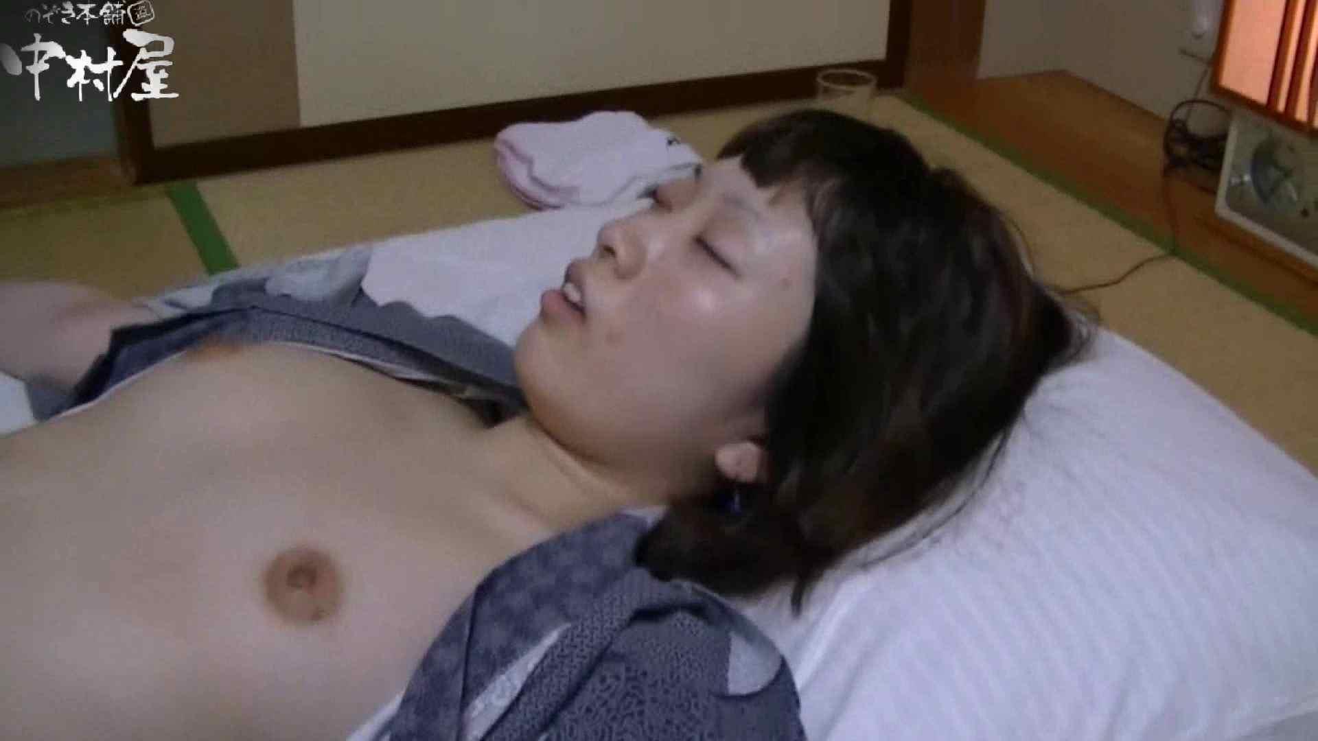 ネムリ姫 vol.25 浴衣 ヌード画像 80PIX 14
