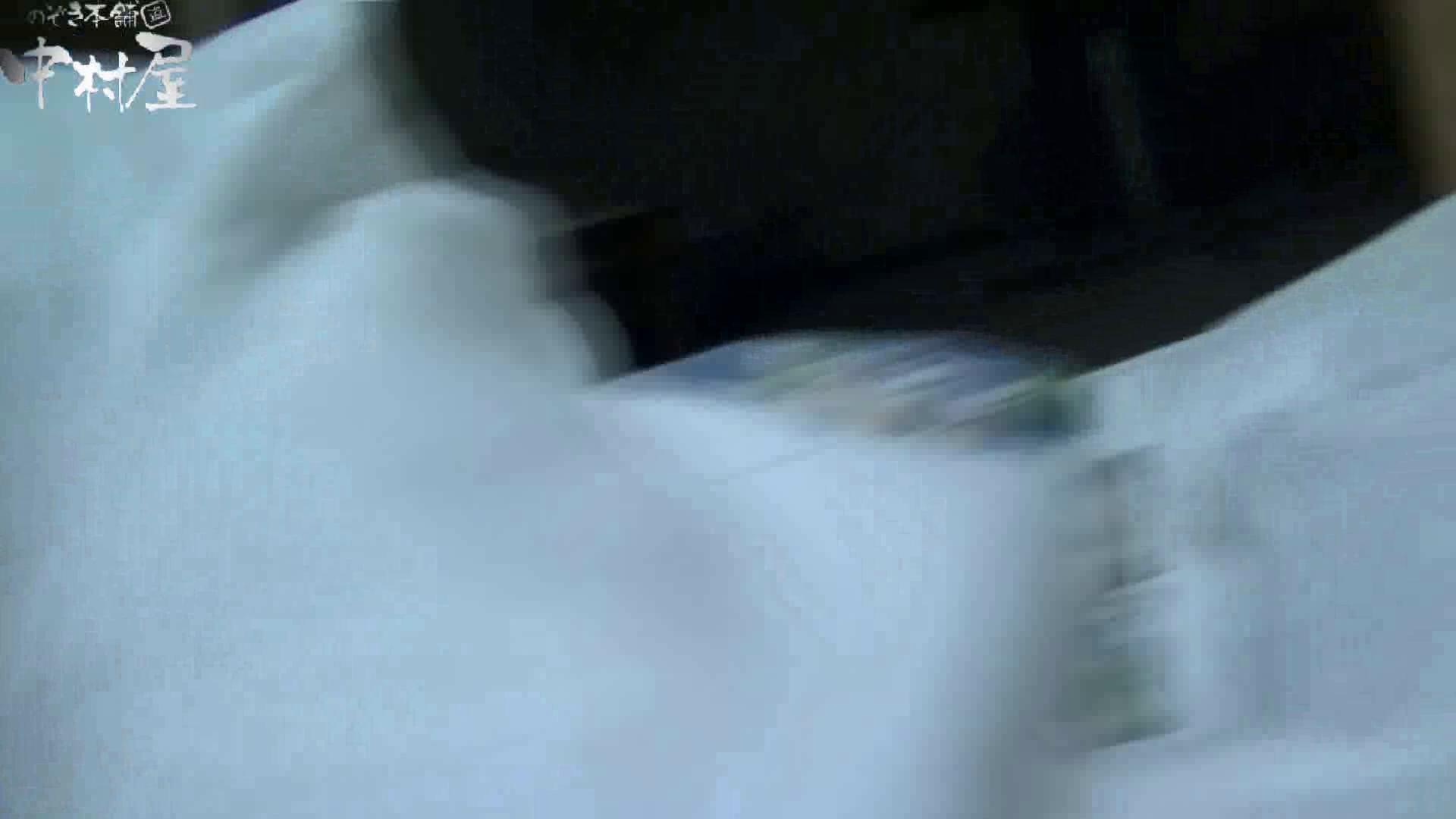 ネムリ姫 vol.25 浴衣 ヌード画像 80PIX 59